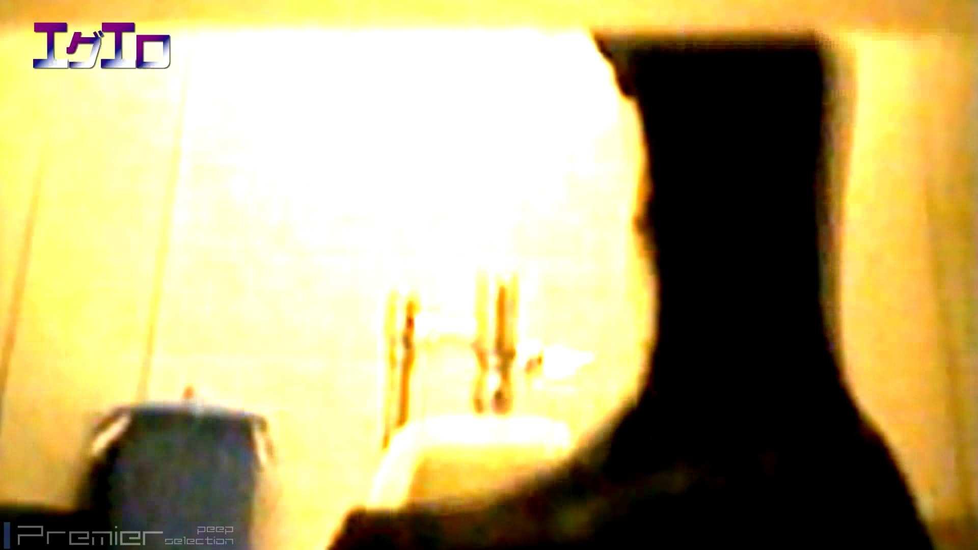 至近距離洗面所 Vol.07 ニーハイソックスに狙いを定めて むっちり  74PIX 27