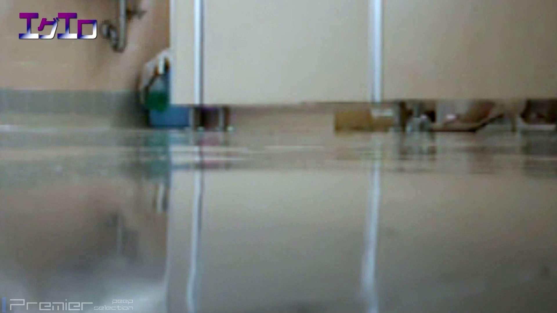 至近距離洗面所 Vol.07 ニーハイソックスに狙いを定めて むっちり  74PIX 36