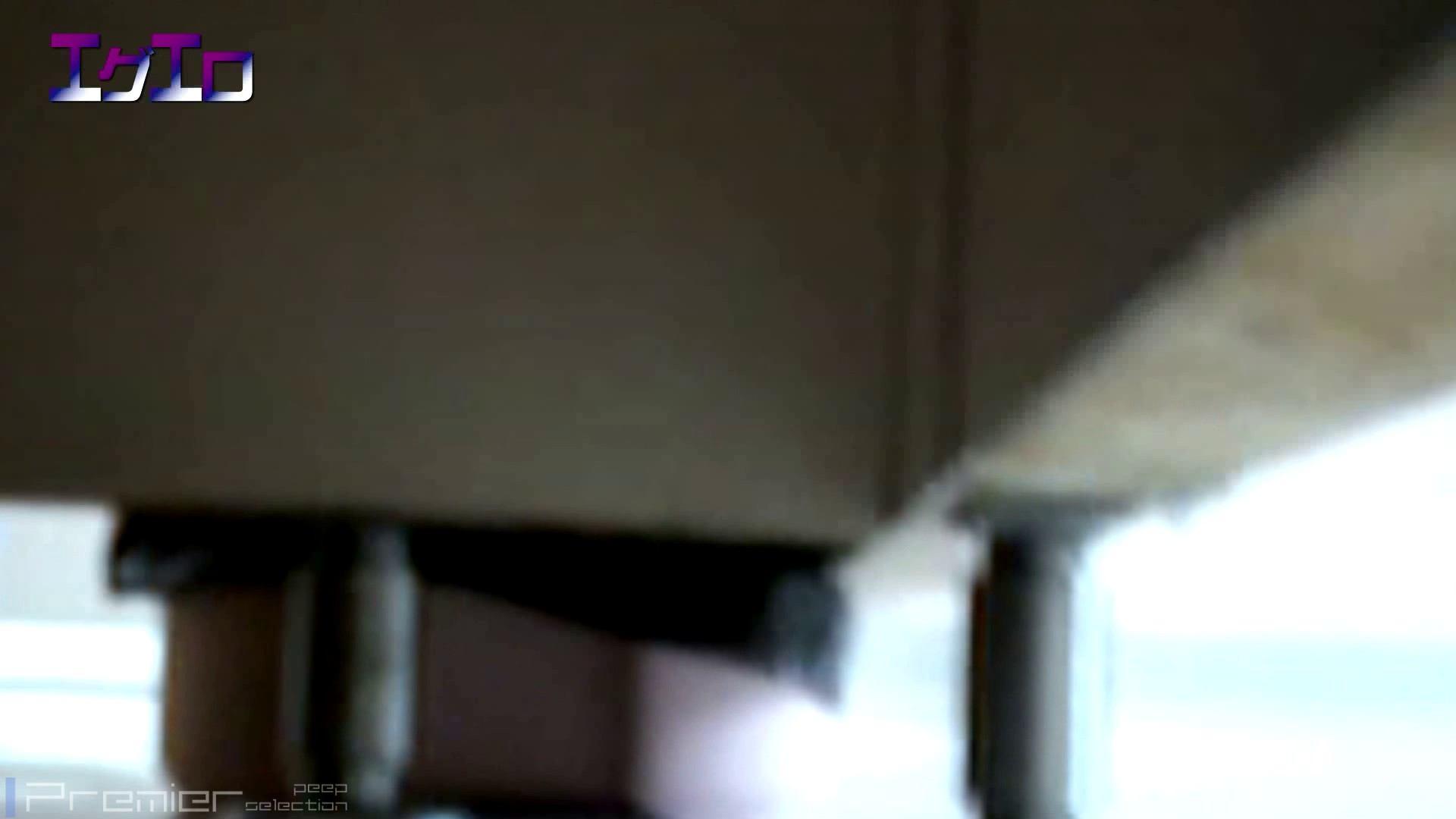 至近距離洗面所 Vol.07 ニーハイソックスに狙いを定めて むっちり  74PIX 40
