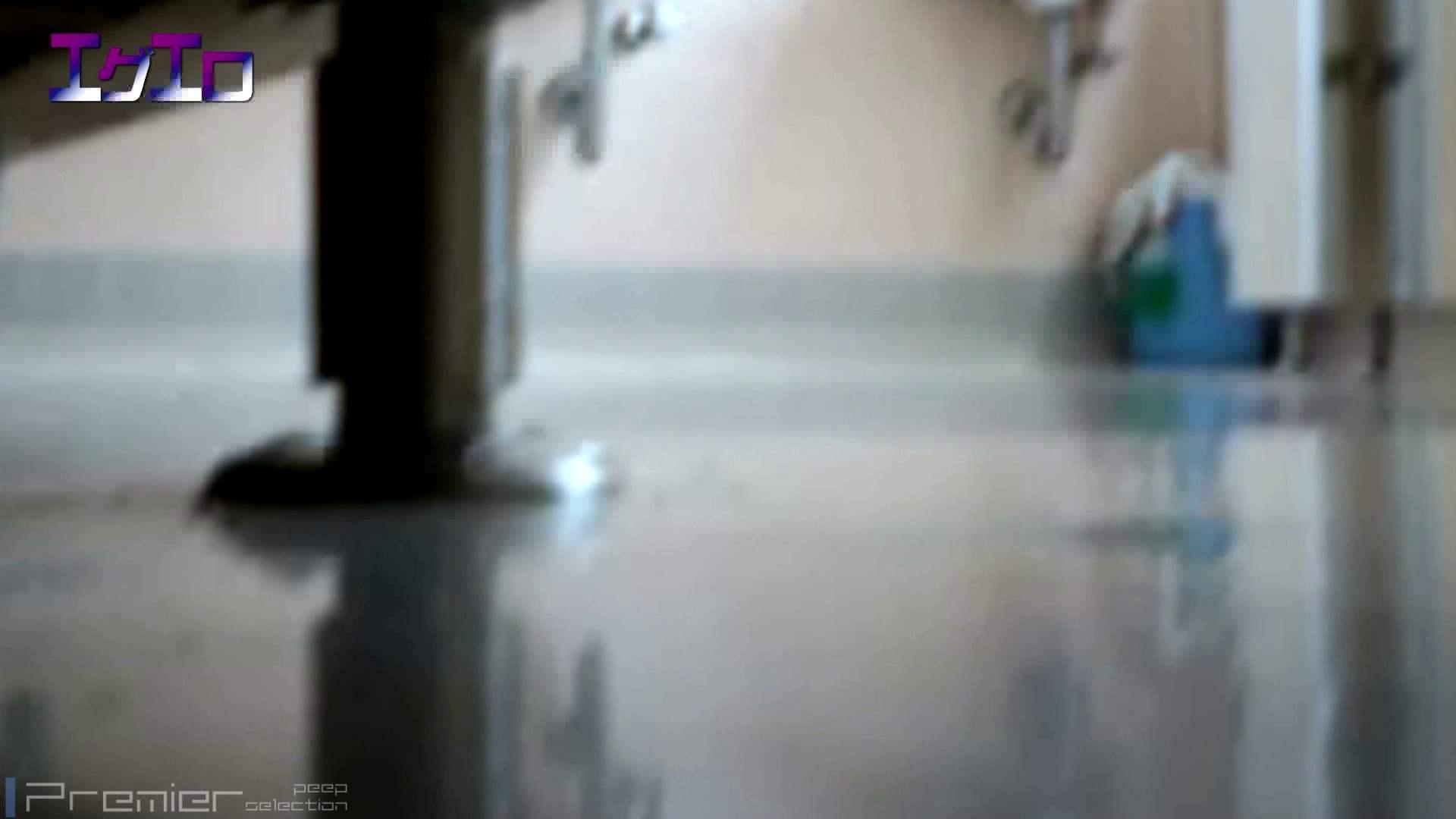 至近距離洗面所 Vol.07 ニーハイソックスに狙いを定めて むっちり  74PIX 49