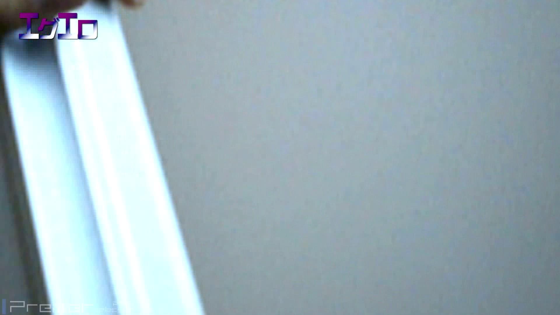 至近距離洗面所 Vol.07 ニーハイソックスに狙いを定めて むっちり  74PIX 52