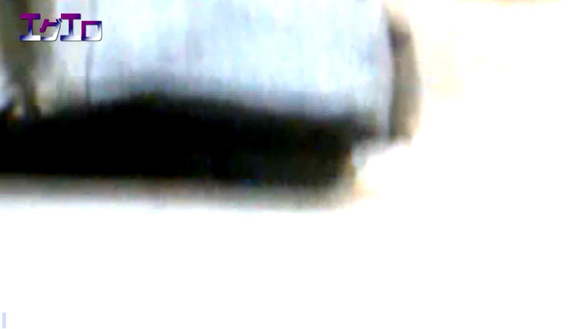 至近距離洗面所 Vol.08 盛合せ  87PIX 6