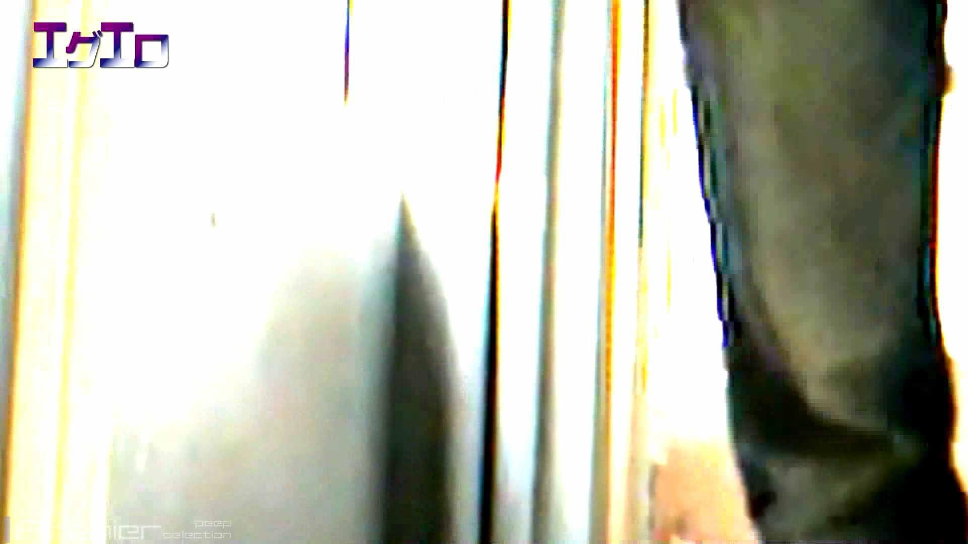 至近距離洗面所 Vol.08 盛合せ  87PIX 28