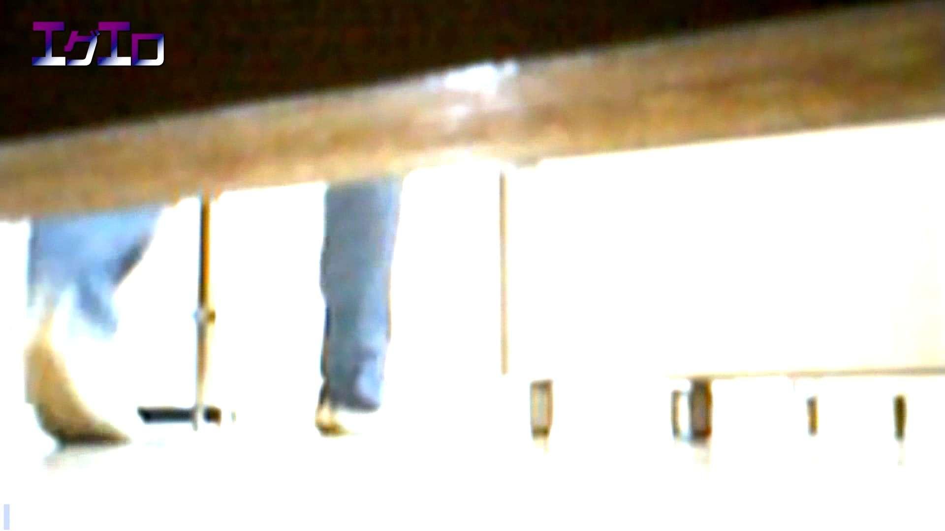 至近距離洗面所 Vol.12 丸見え  68PIX 30
