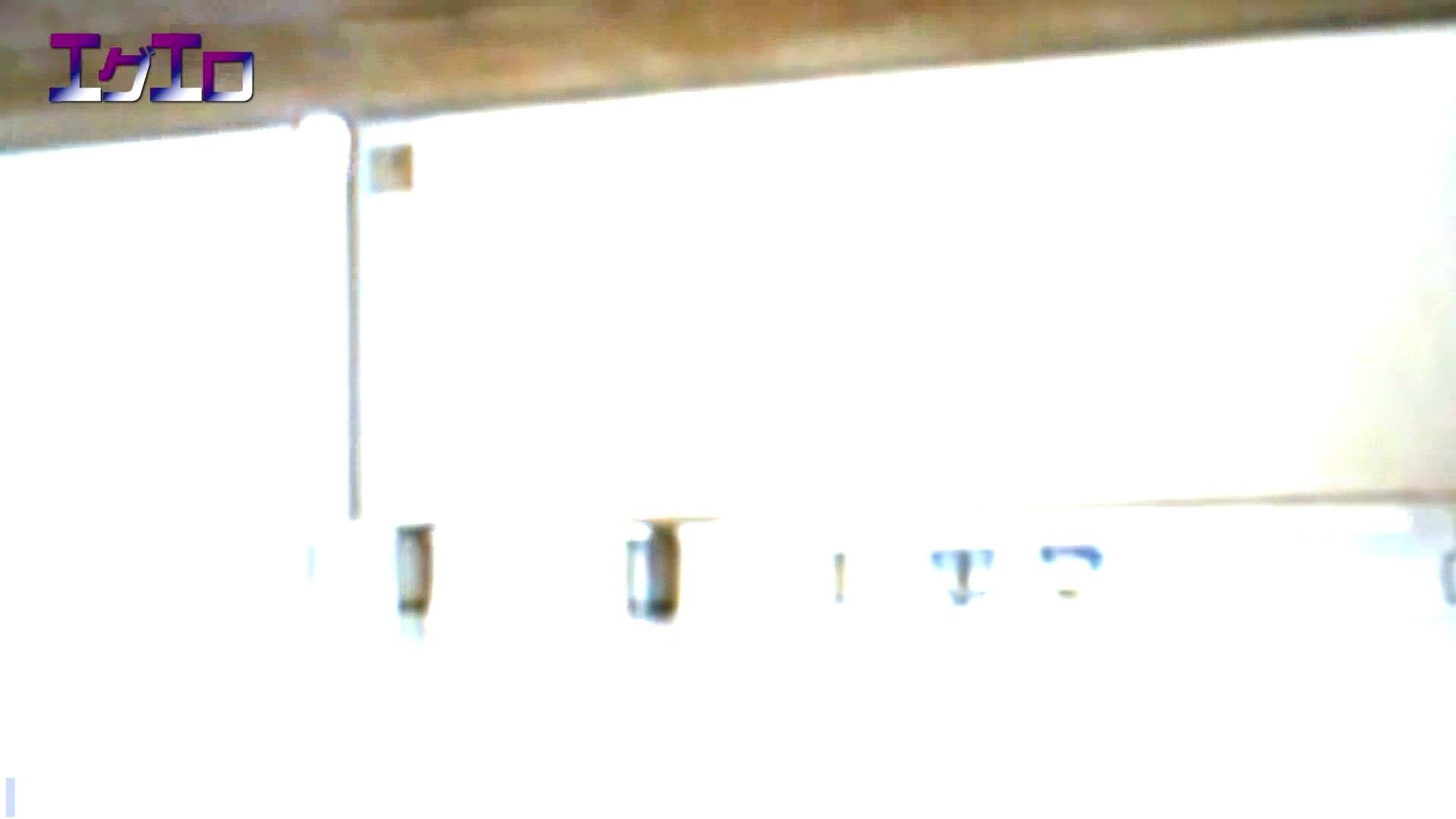 至近距離洗面所 Vol.12 丸見え  68PIX 31