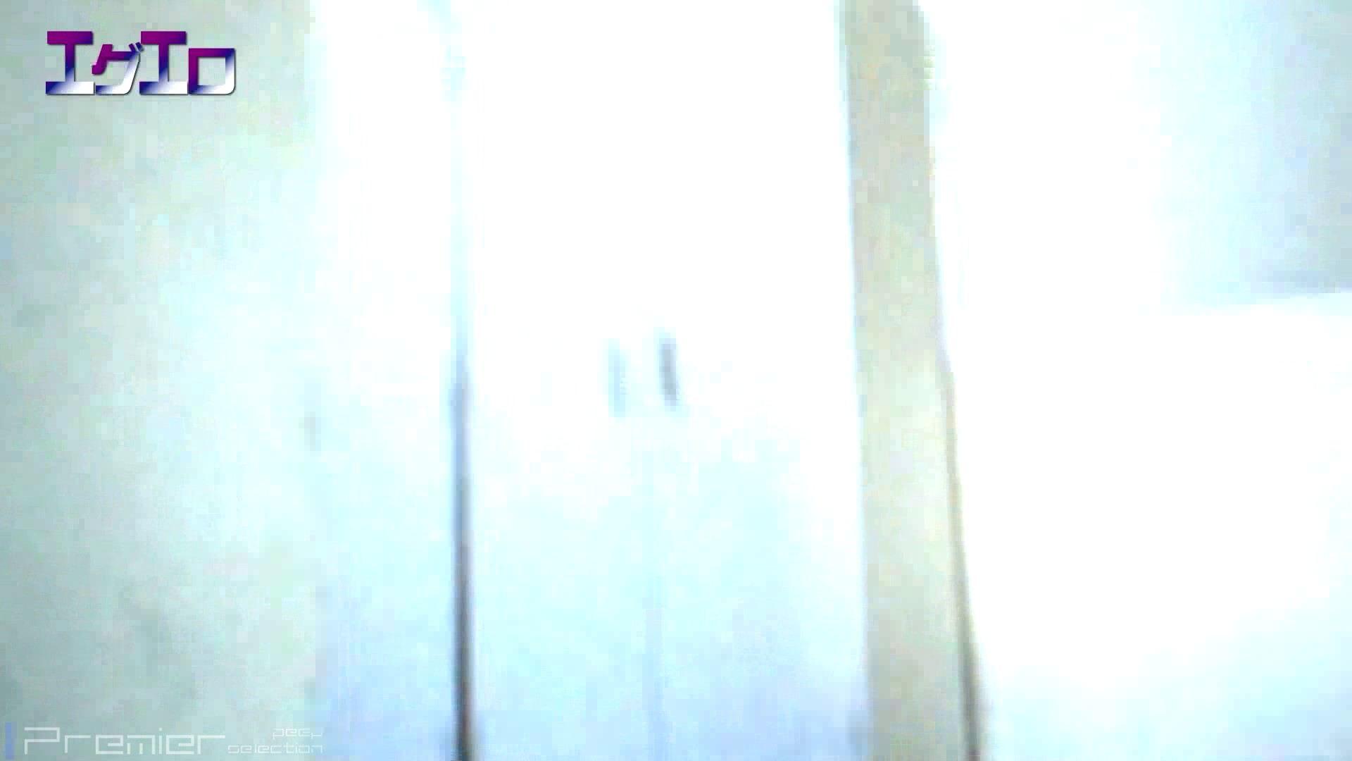 至近距離洗面所 Vol.12 丸見え  68PIX 55