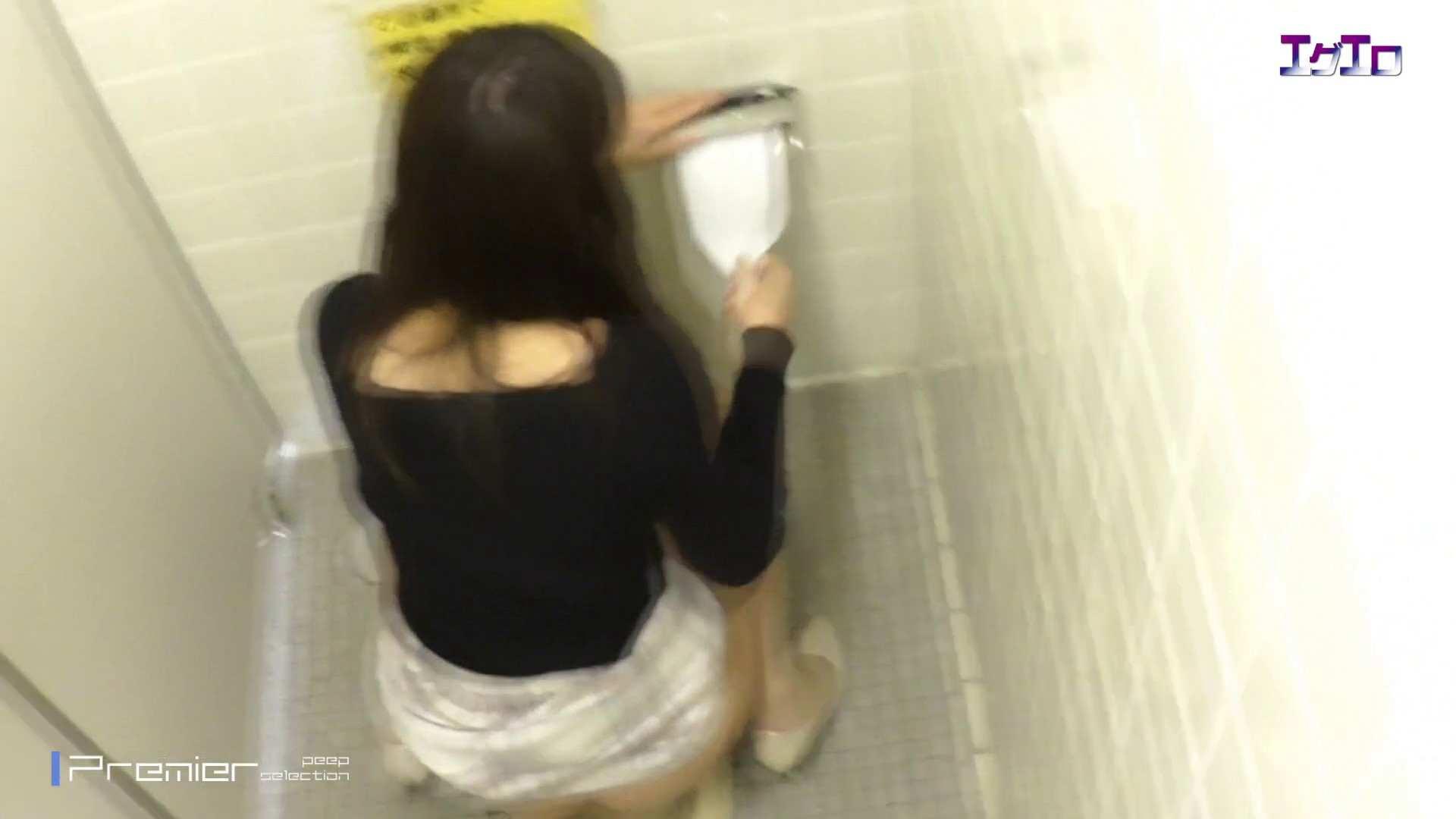 執念の撮影&追撮!!某女子校の通学路にあるトイレ 至近距離洗面所 Vol.16 美肌  84PIX 47