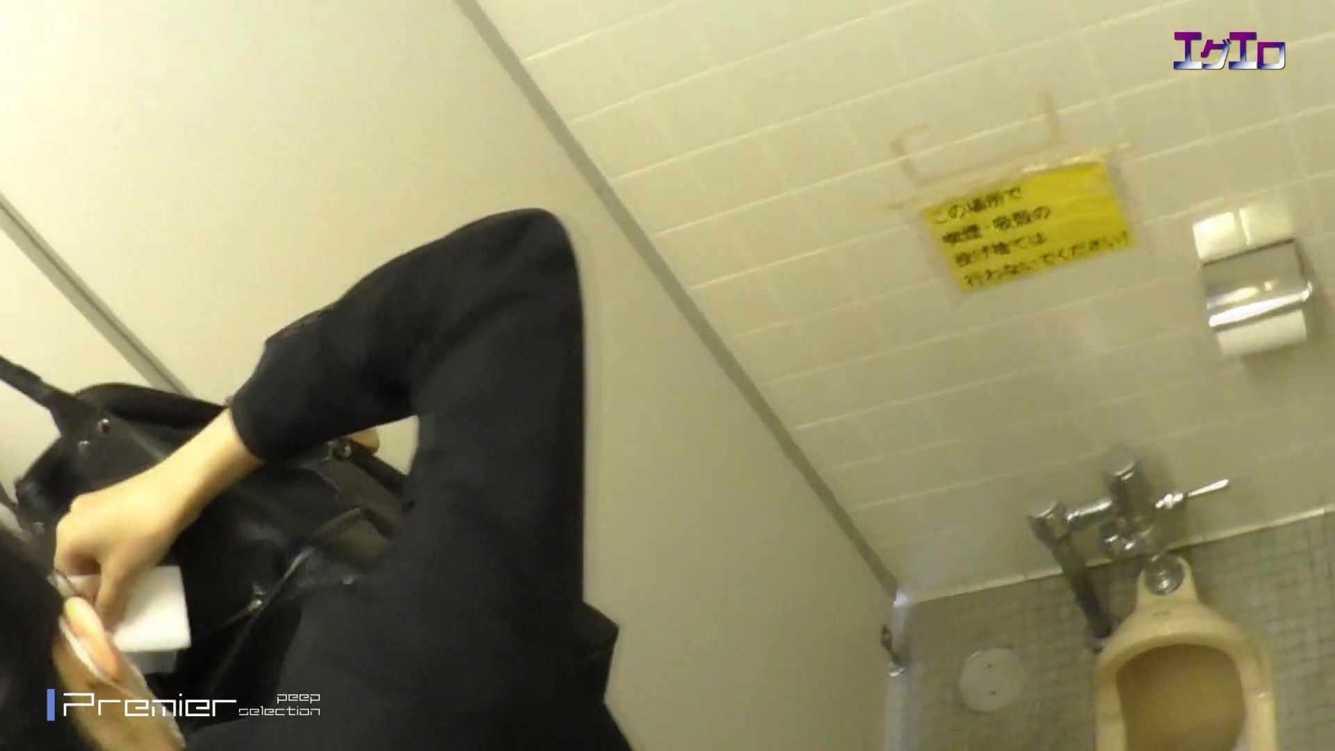 執念の撮影&追撮!!某女子校の通学路にあるトイレ 至近距離洗面所 Vol.16 美肌  84PIX 59
