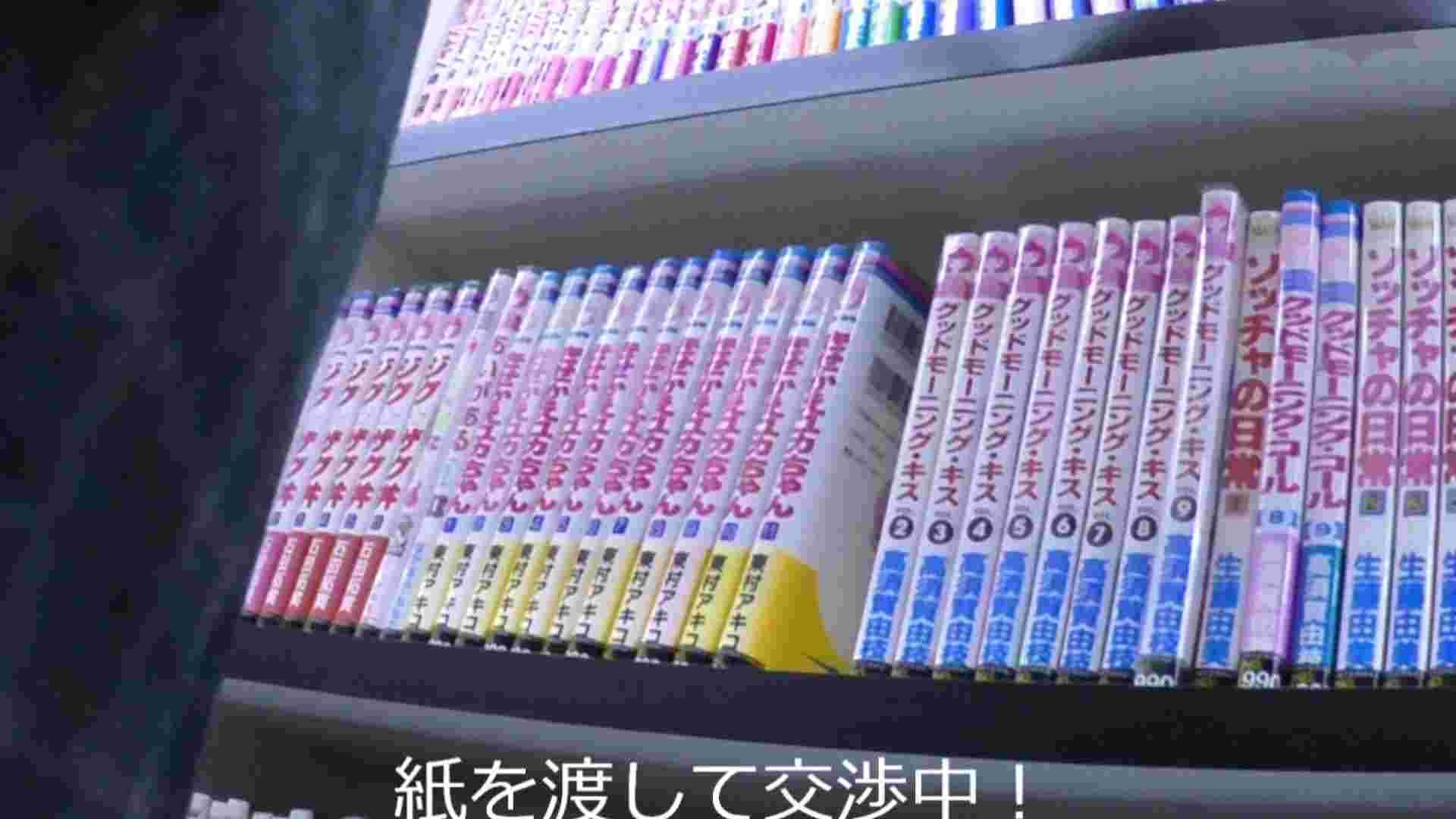 悪戯ネットカフェ Vol.03 「口」渉成立!! 勢い余ってお口に・・・ 細身  91PIX 2