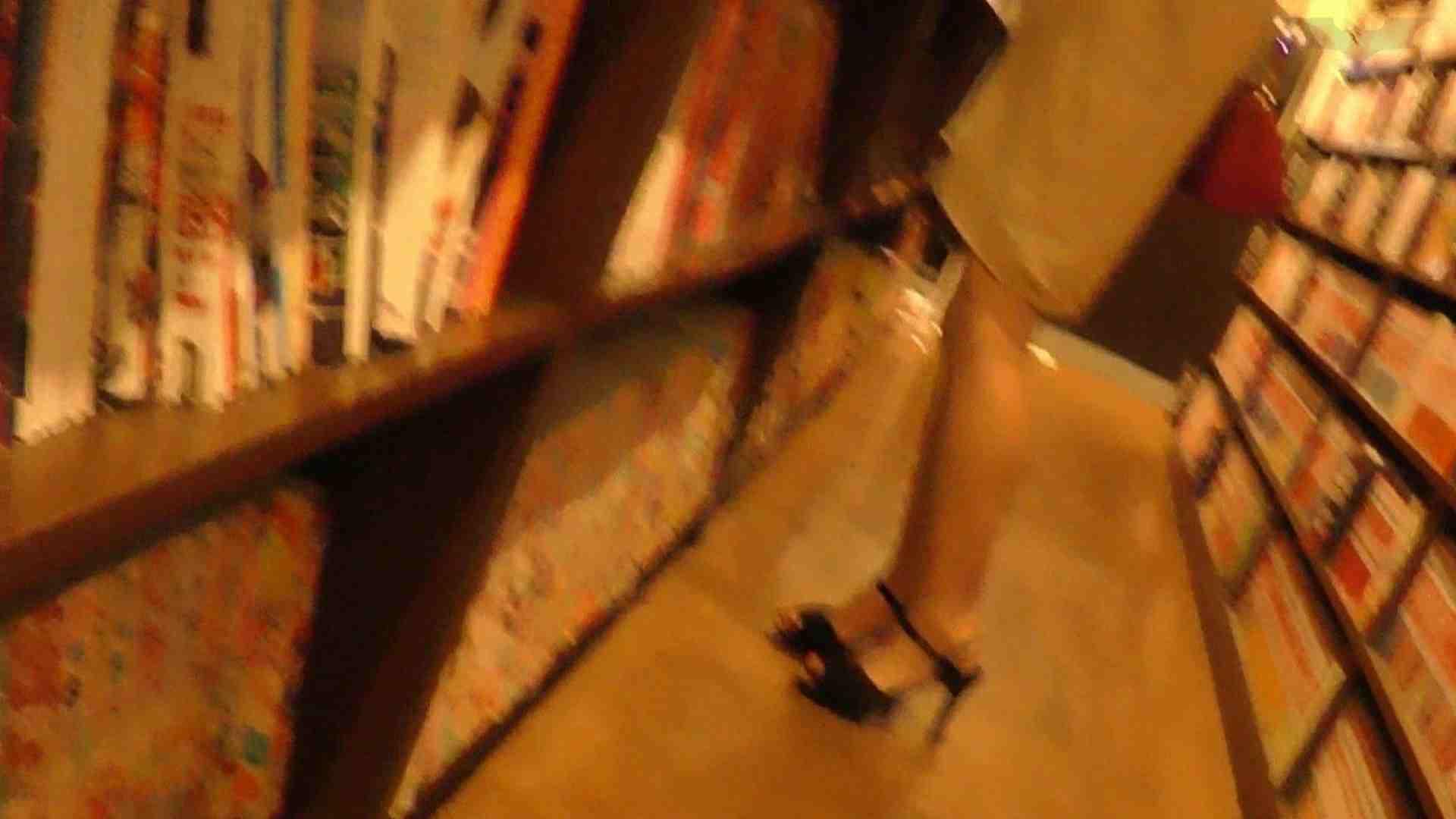 悪戯ネットカフェ Vol.07 魔法をかけて開いてみれば紐?? 潜入  56PIX 2