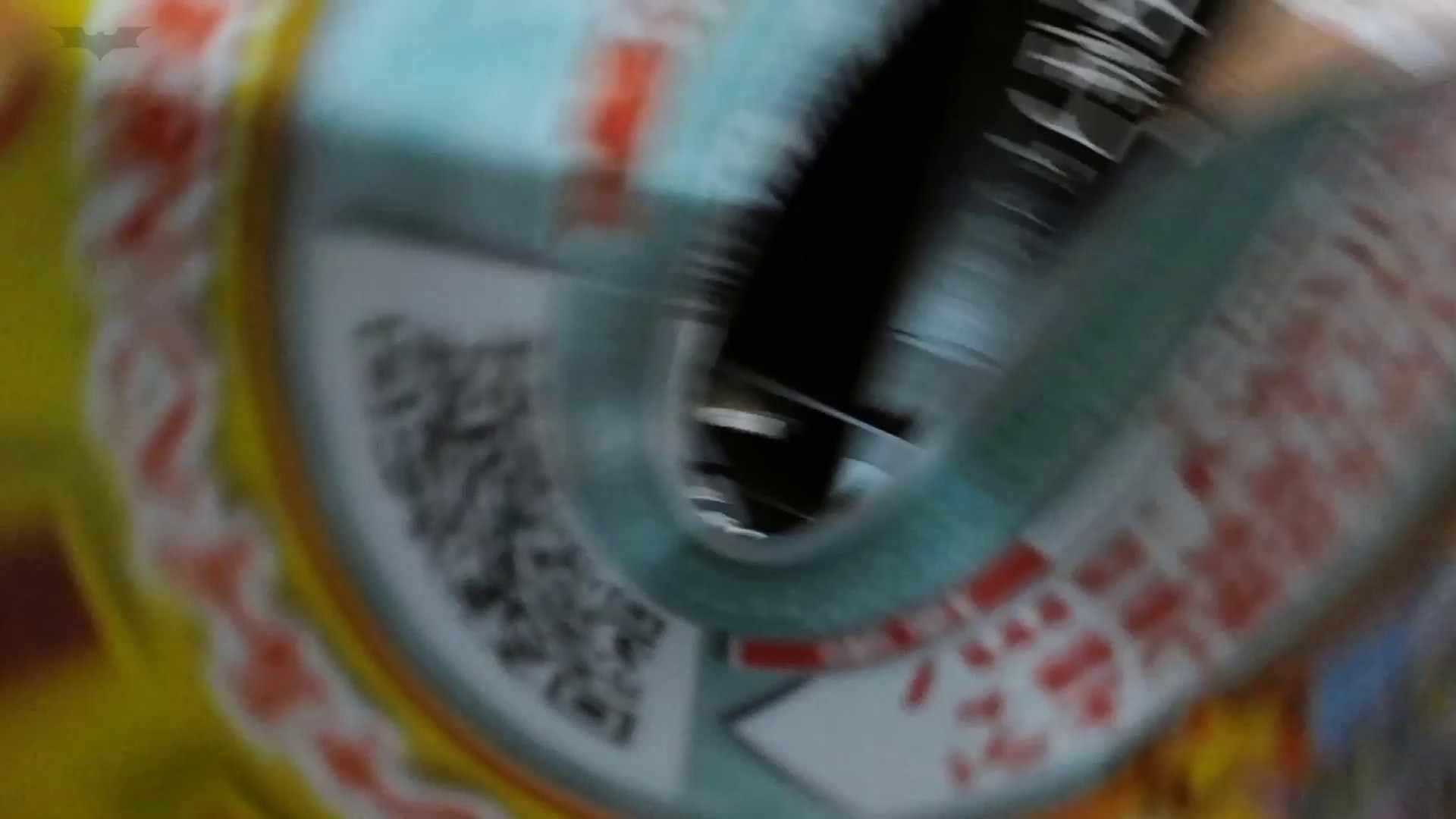悪戯ネットカフェ Vol16 前篇 JD系モリマン発見!! イタズラ  99PIX 32