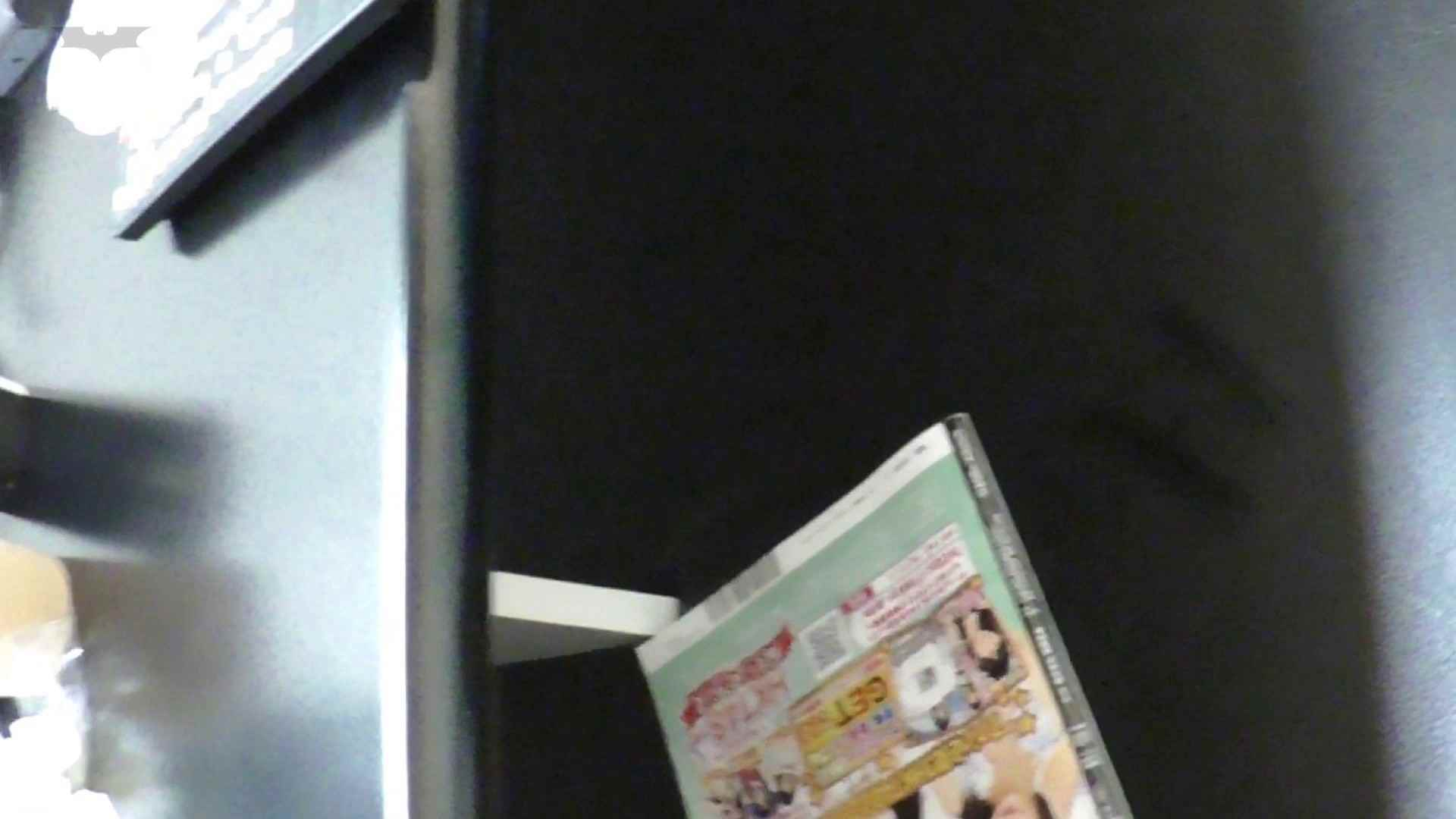 悪戯ネットカフェ Vol16 前篇 JD系モリマン発見!! イタズラ  99PIX 73