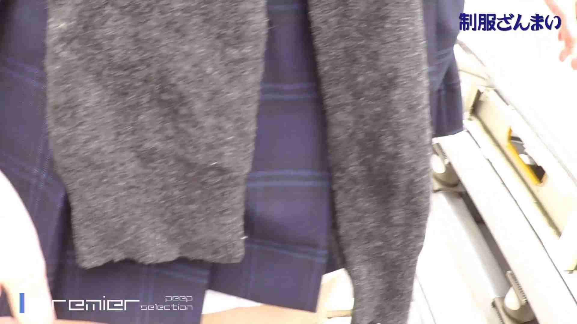 パンツを売る女 Vol.23制月反女子変態ざんまい前編 高画質  93PIX 56
