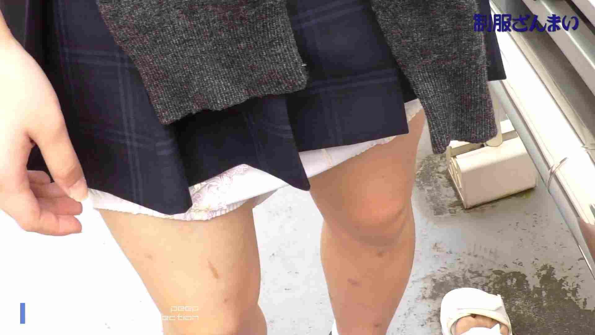 パンツを売る女 Vol.23制月反女子変態ざんまい前編 高画質  93PIX 57