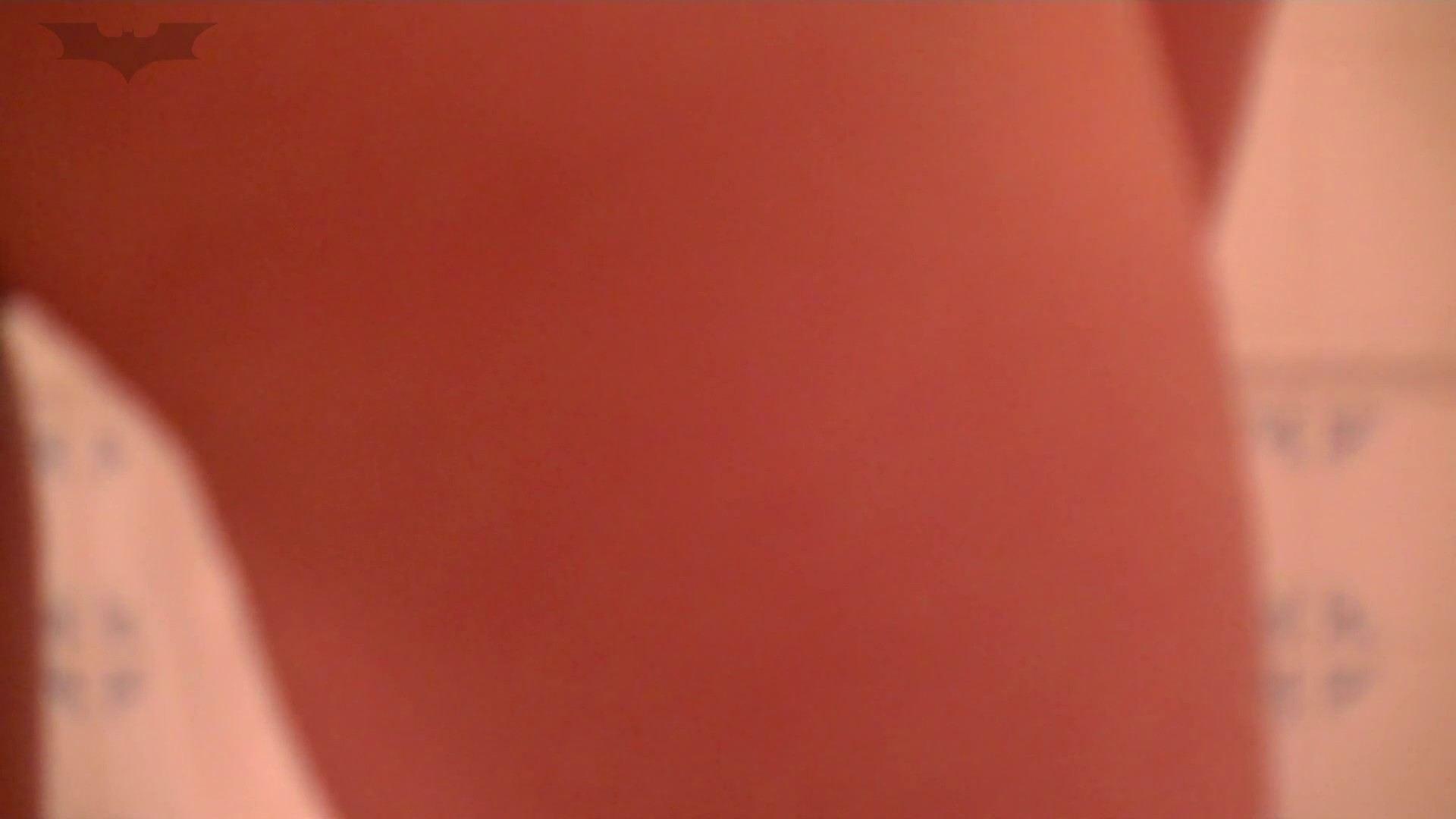期間限定 闇の花道Vol.10 影対姪っ子絶対ダメな調教関係Vol.04 桃色乳首  97PIX 19
