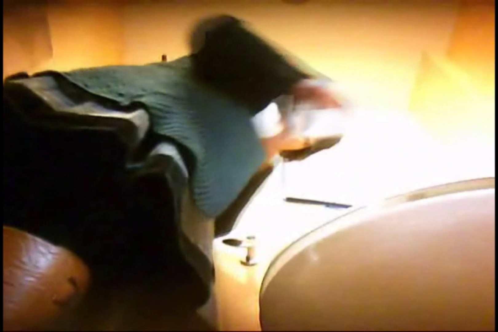 マダムが集まるデパートお手洗い Vol.02 お姉さん  88PIX 35