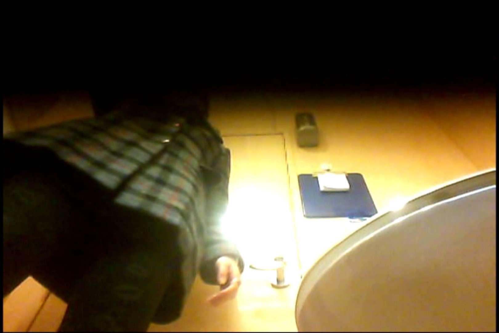 マダムが集まるデパートお手洗い Vol.04 お手洗い のぞき 67PIX 22