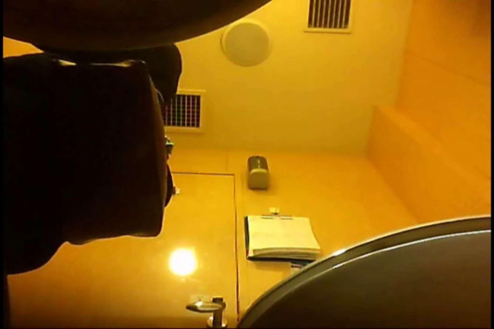 マダムが集まるデパートお手洗い Vol.21 丸見え  76PIX 20