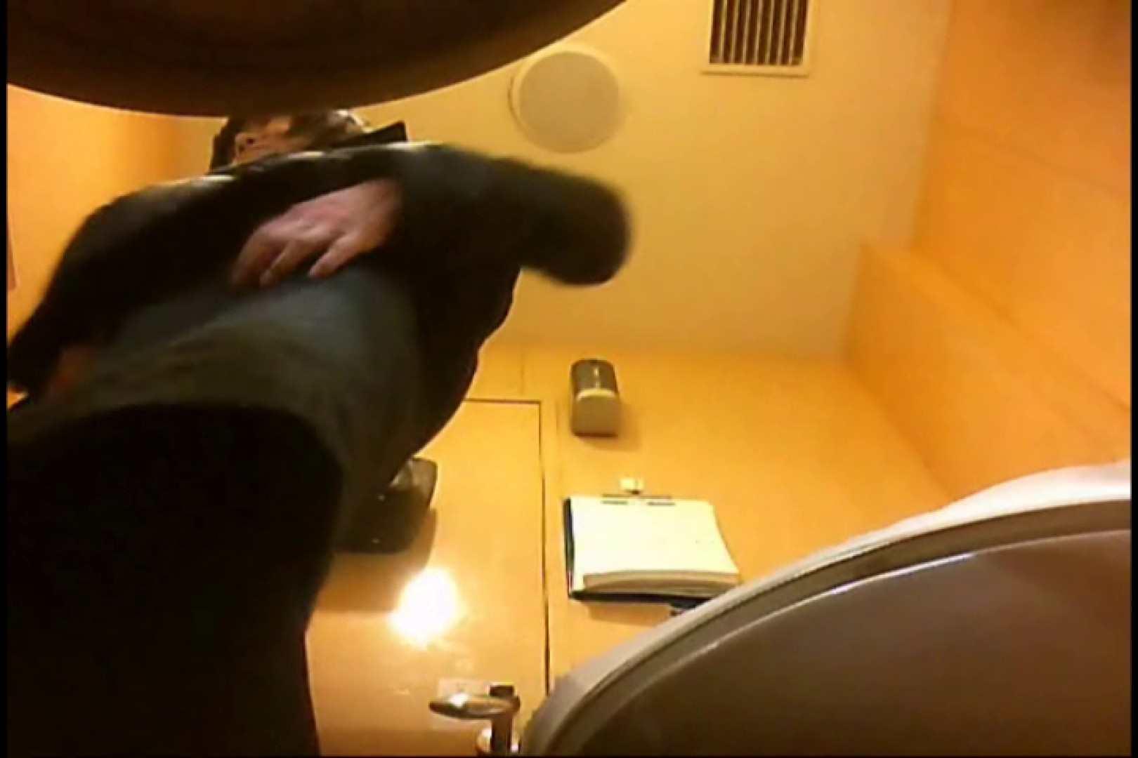 マダムが集まるデパートお手洗い Vol.21 丸見え  76PIX 26