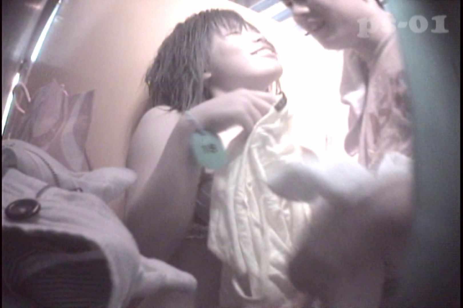 PoPoさんのシャワールームは危険な香り Vol.05 シャワー  110PIX 13