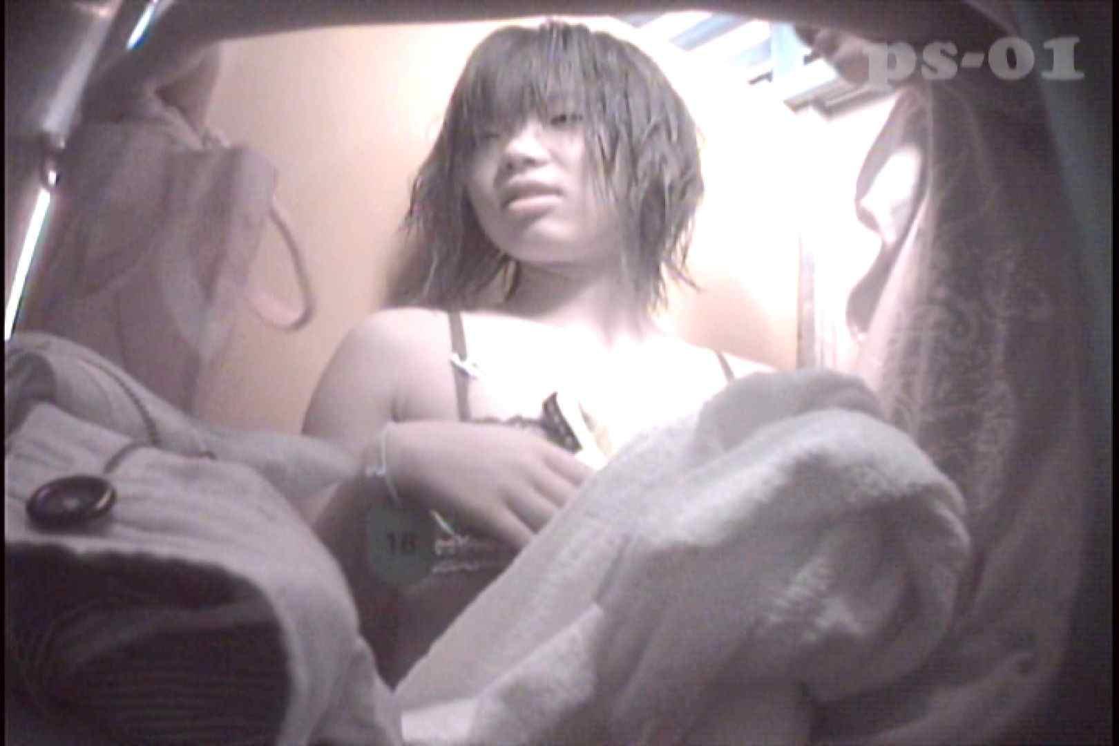 PoPoさんのシャワールームは危険な香り Vol.05 シャワー  110PIX 15