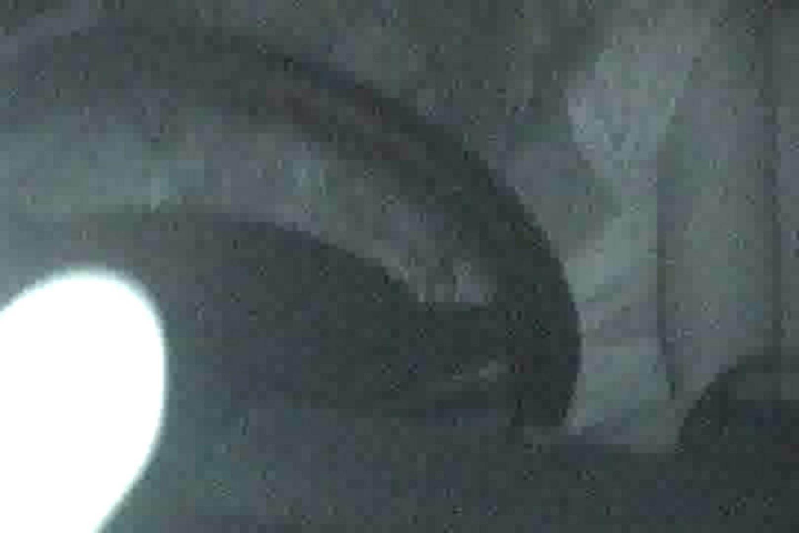 「充血監督」さんの深夜の運動会!! vol.006 お姉さん  65PIX 6
