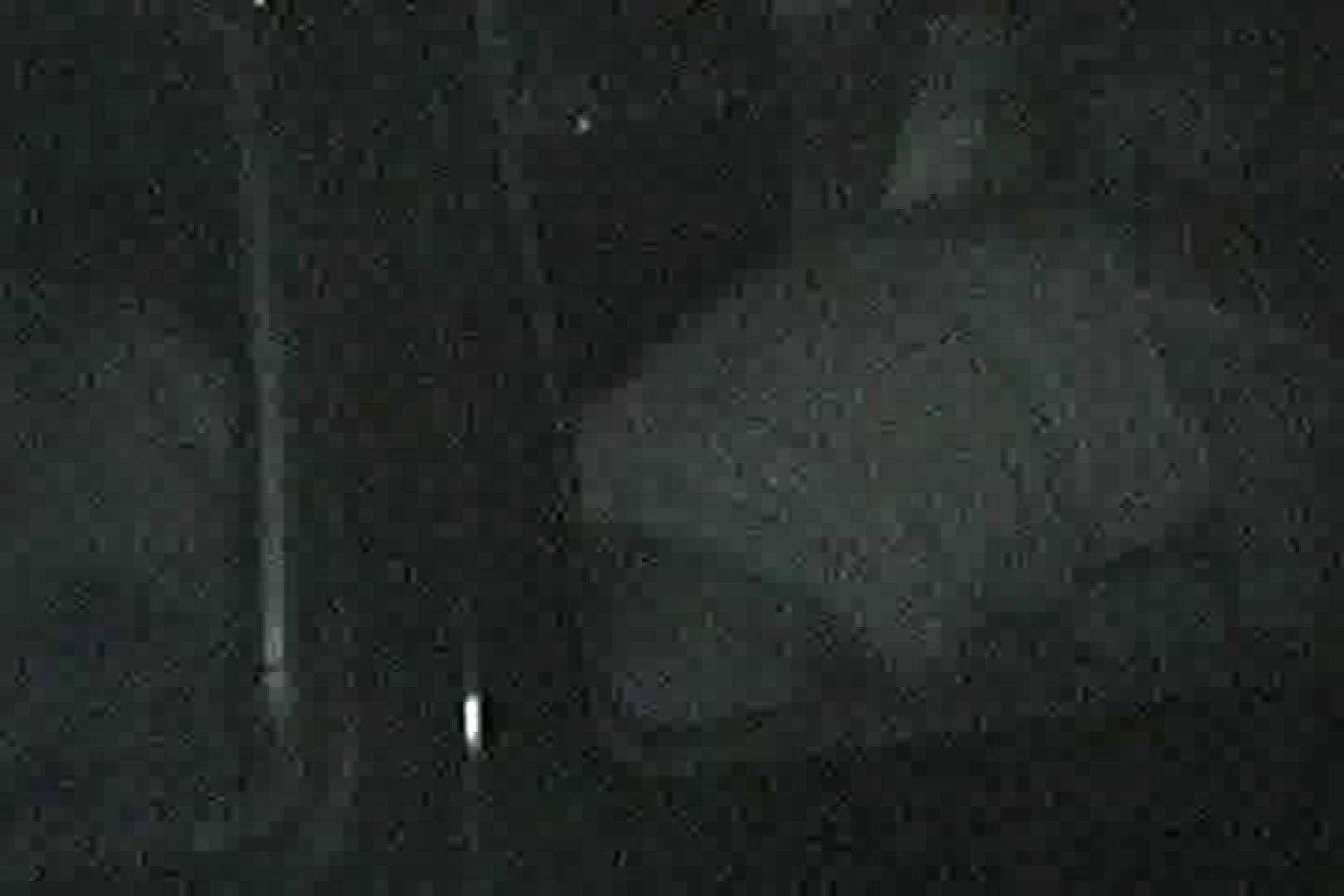 「充血監督」さんの深夜の運動会!! vol.006 お姉さん  65PIX 34