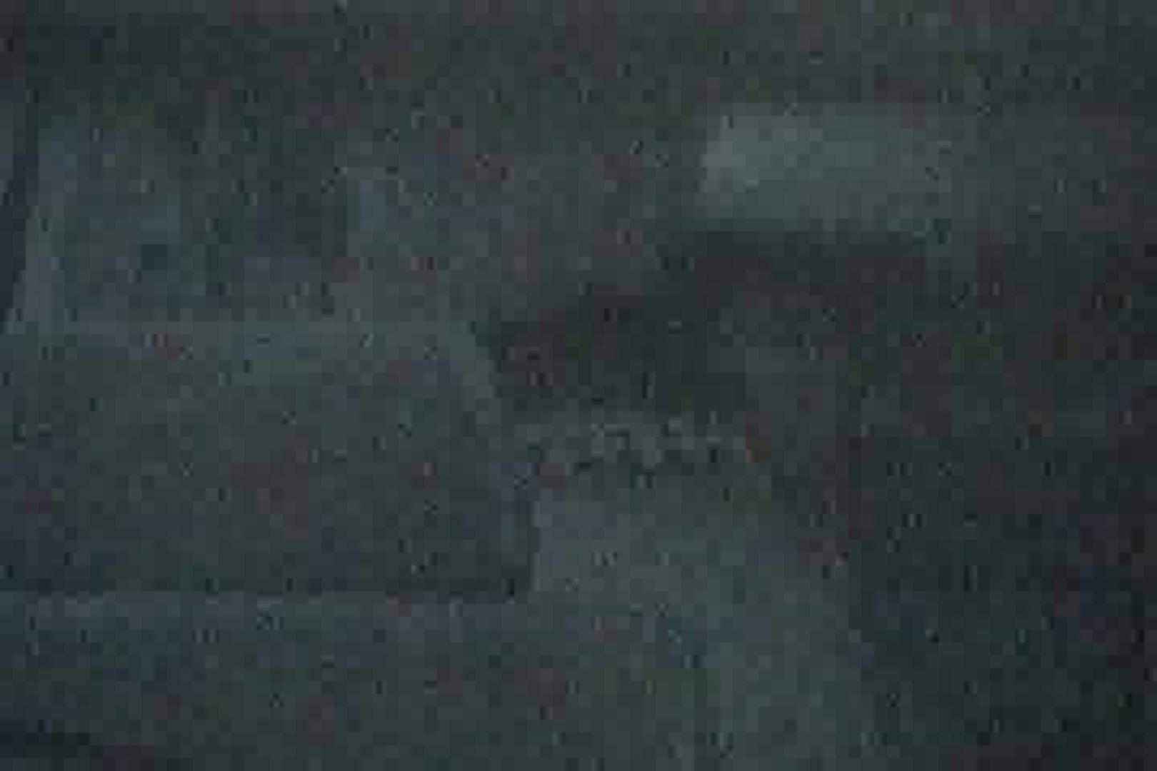 「充血監督」さんの深夜の運動会!! vol.024 接写  64PIX 64