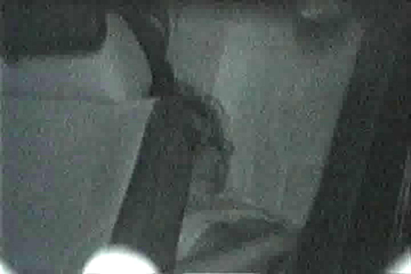 「充血監督」さんの深夜の運動会!! vol.027 ギャル  94PIX 16