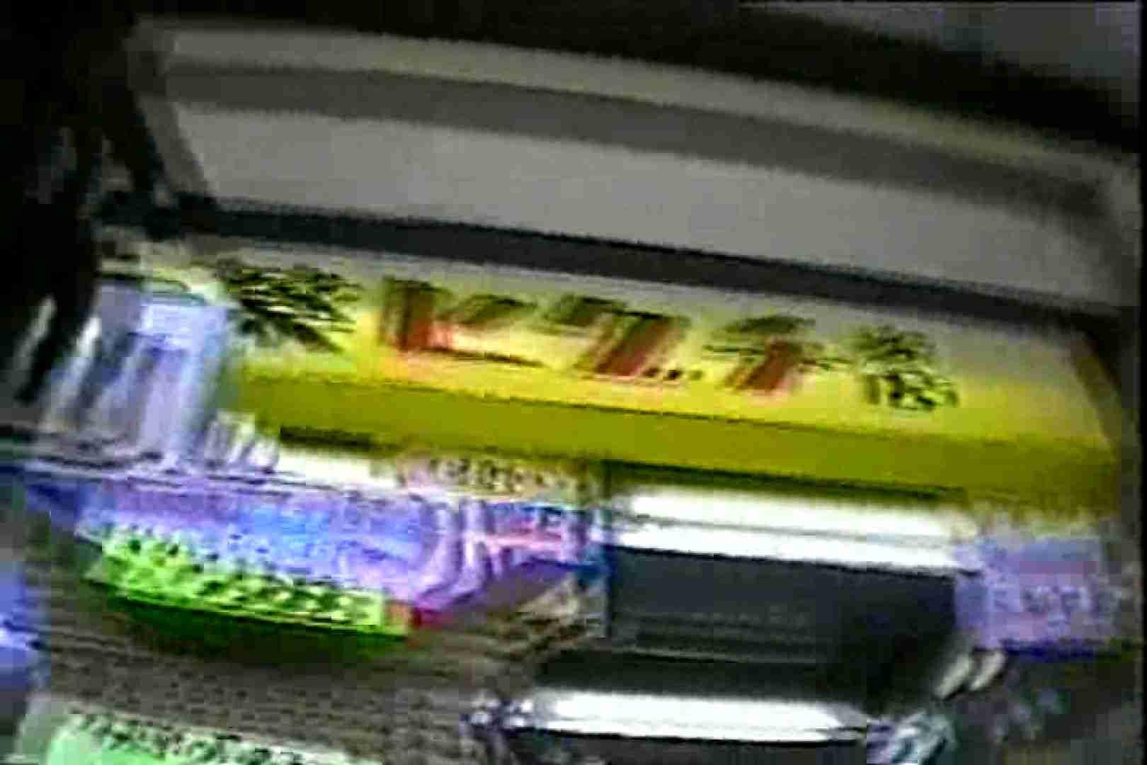 関西発!タツヤのDV直撮り大追跡!!! Vol.09 追跡  94PIX 17