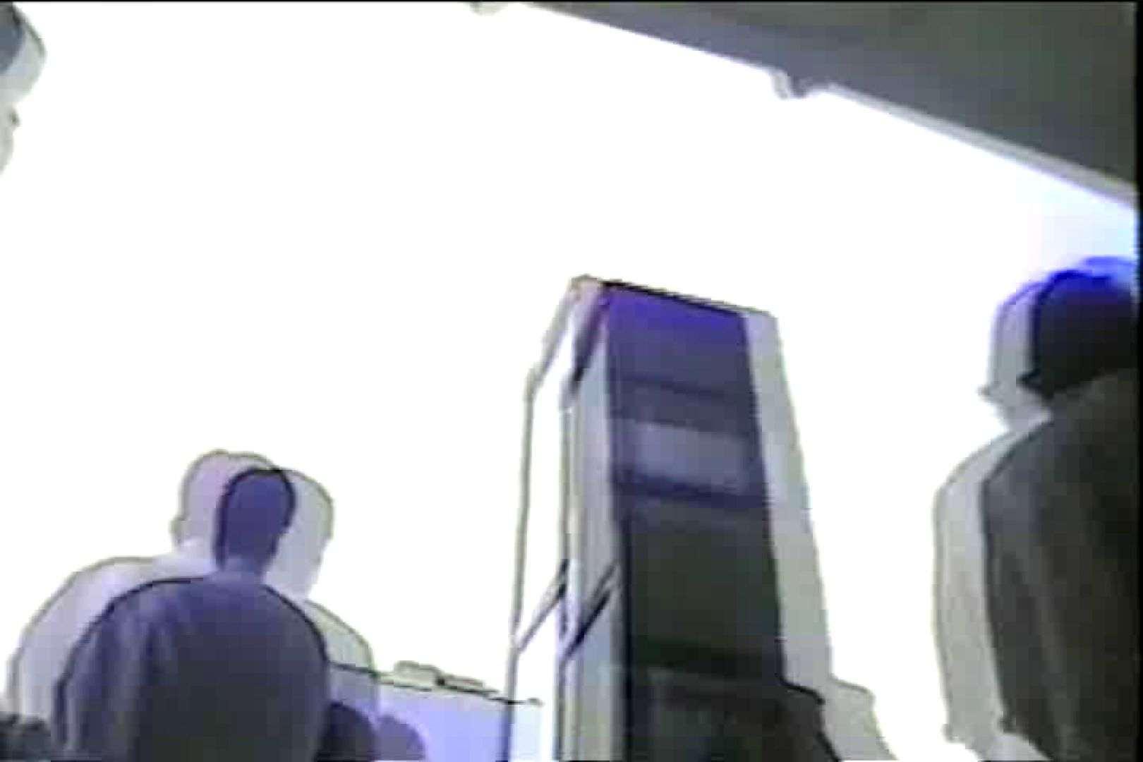 関西発!タツヤのDV直撮り大追跡!!! Vol.09 追跡  94PIX 59