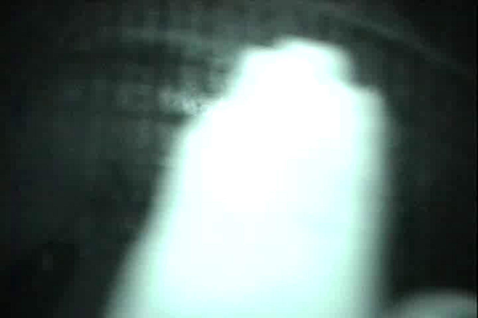 「充血監督」さんの深夜の運動会!! vol.041 ギャル  105PIX 83