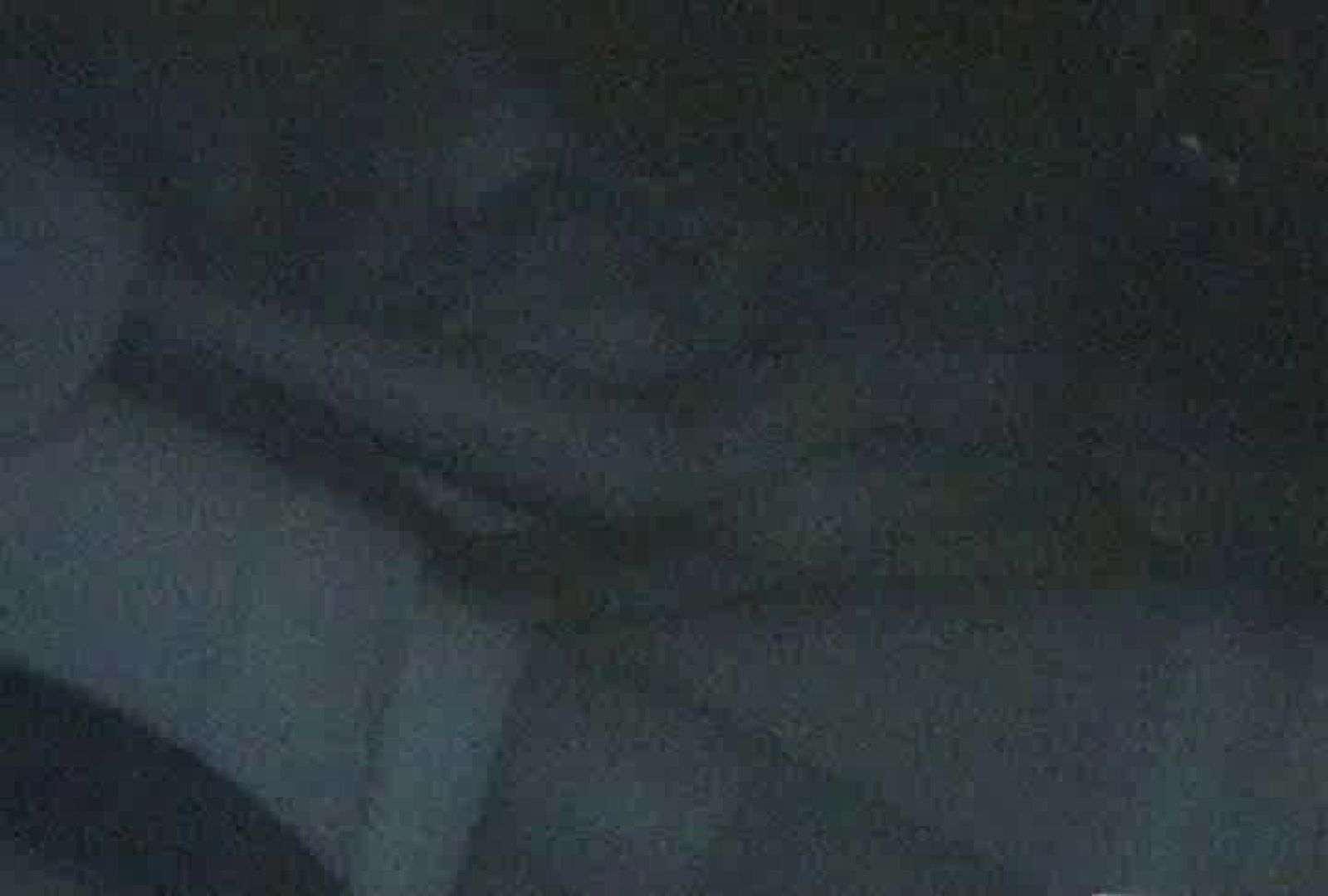 「充血監督」さんの深夜の運動会!! vol.043 お姉さん  76PIX 13