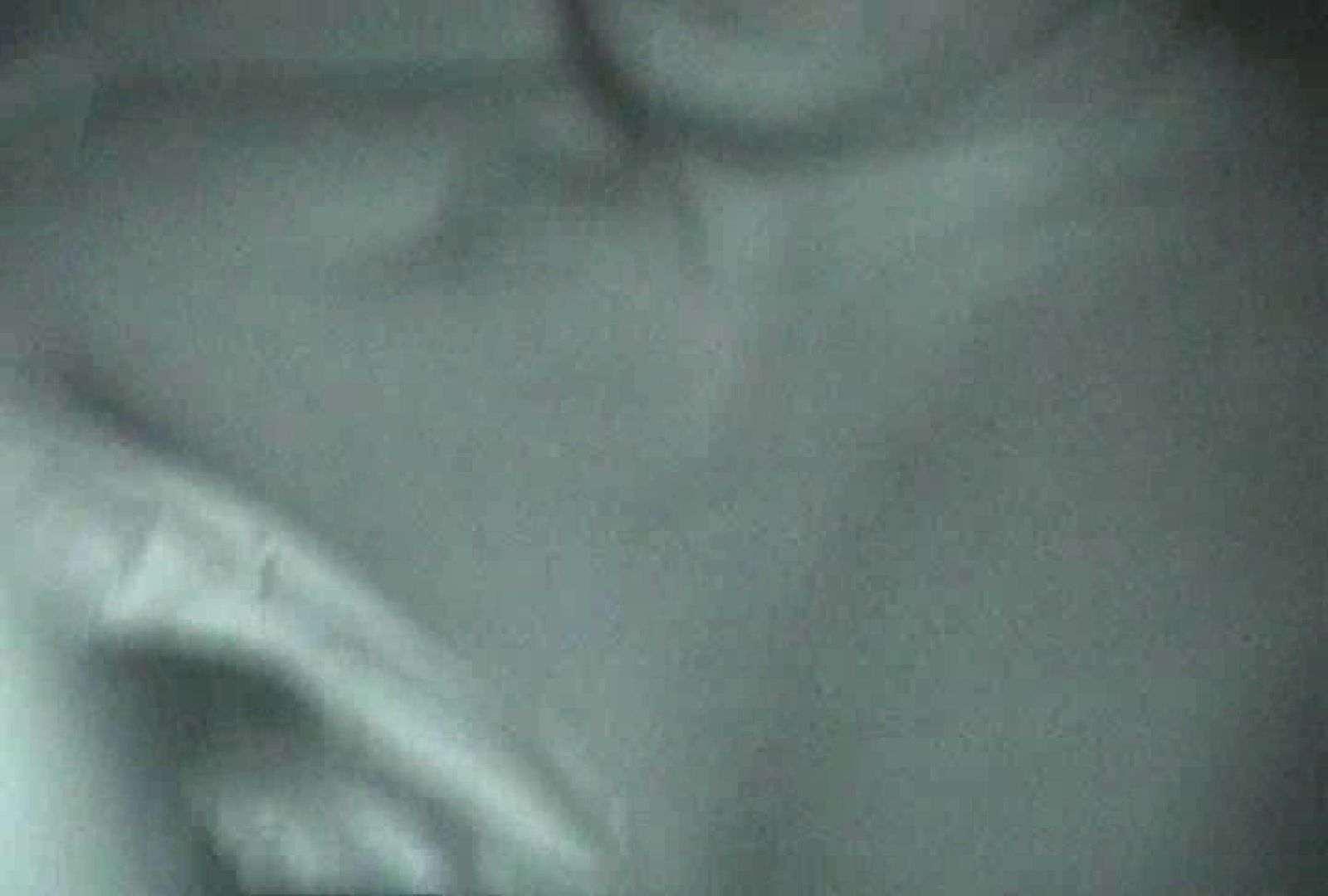 「充血監督」さんの深夜の運動会!! vol.044 お姉さん  56PIX 41