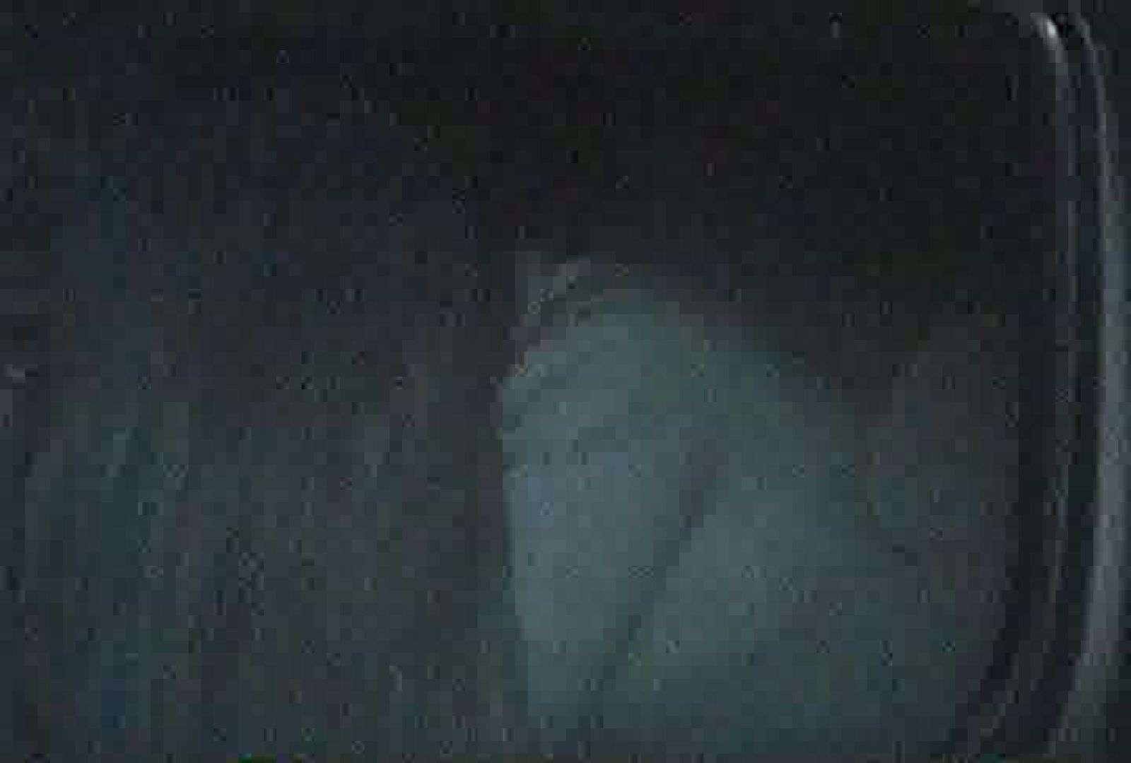 「充血監督」さんの深夜の運動会!! vol.048 淫乱  54PIX 41