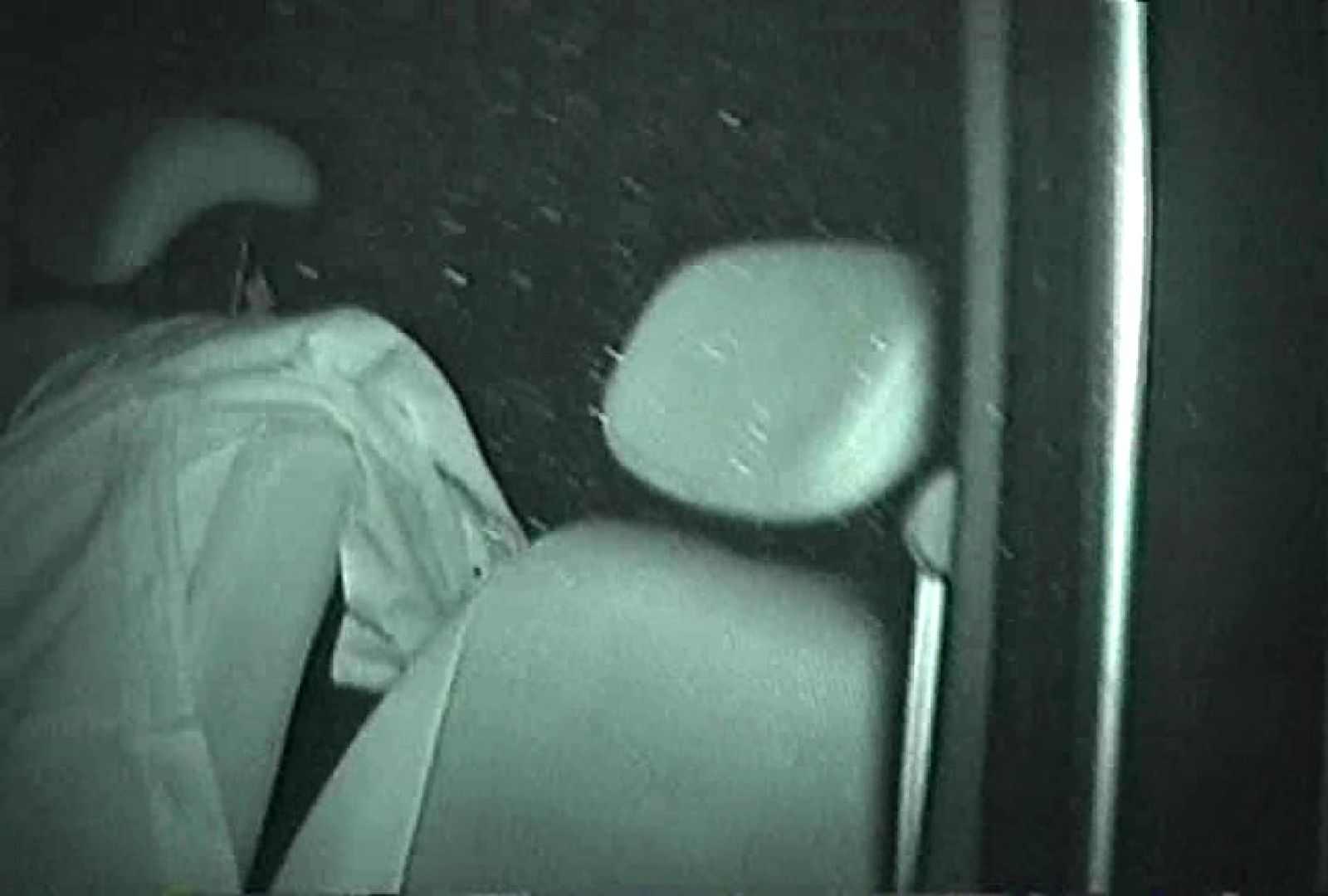 「充血監督」さんの深夜の運動会!! vol.049 赤外線  106PIX 32