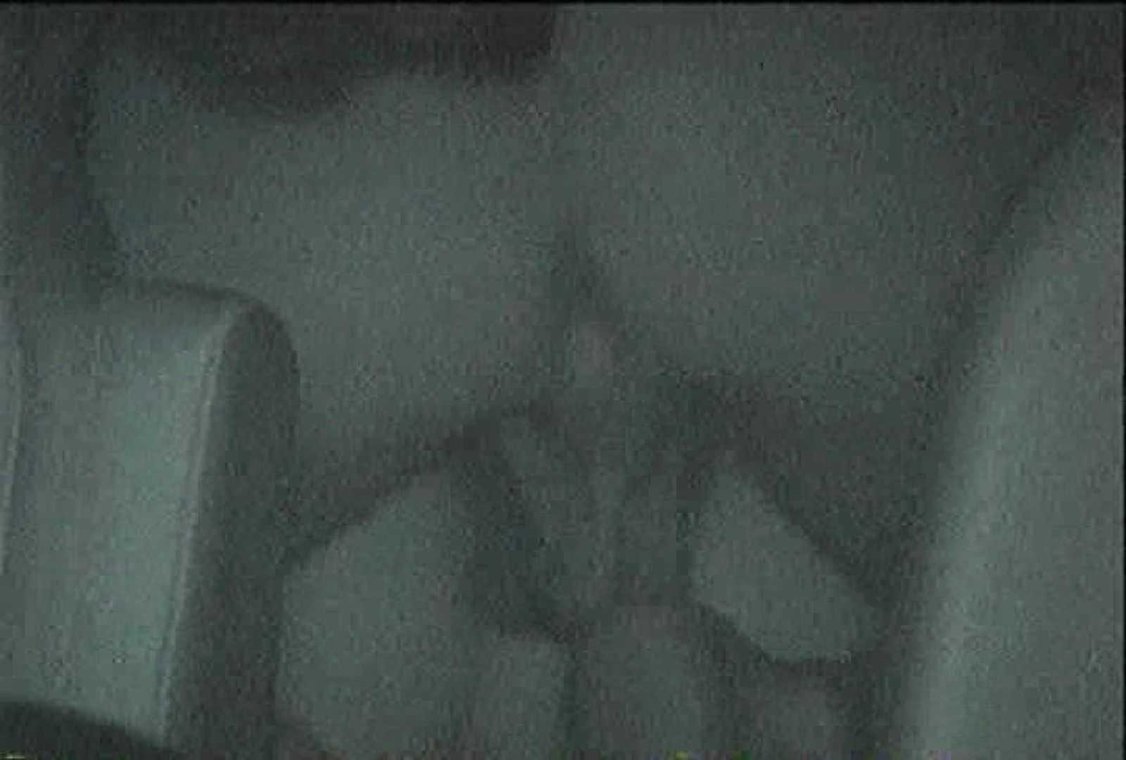 「充血監督」さんの深夜の運動会!! vol.079 お姉さん  94PIX 1