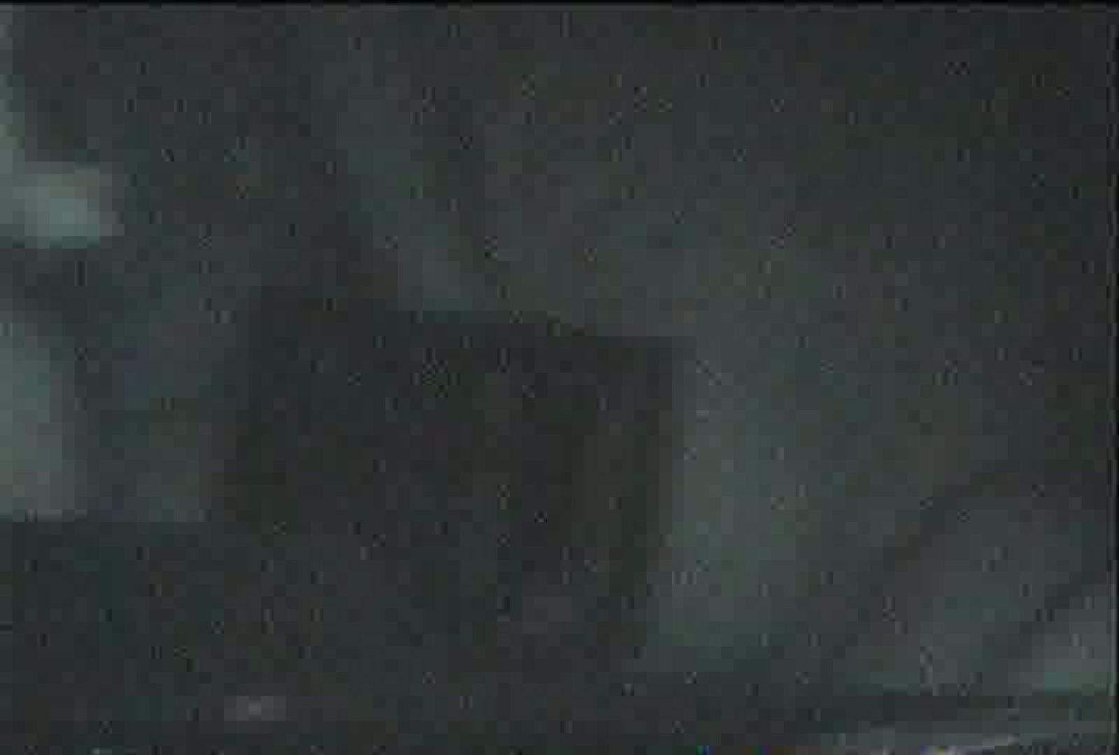 「充血監督」さんの深夜の運動会!! vol.079 お姉さん  94PIX 2