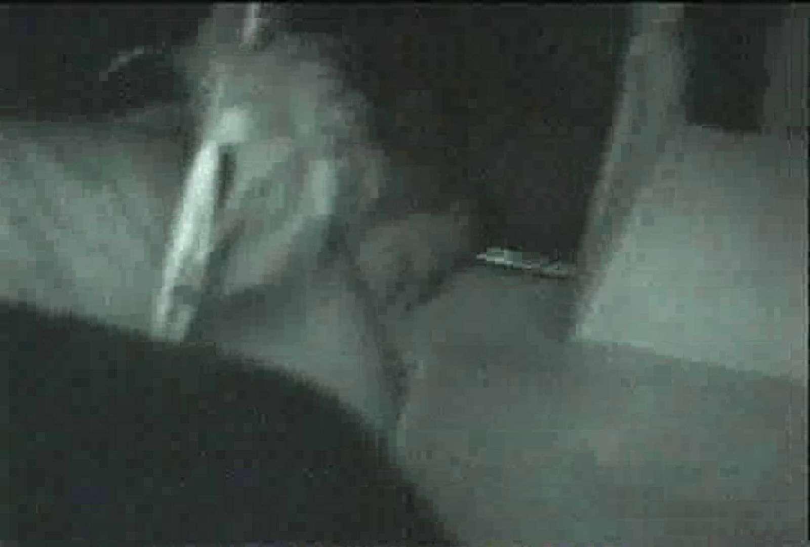 「充血監督」さんの深夜の運動会!! vol.079 お姉さん  94PIX 5