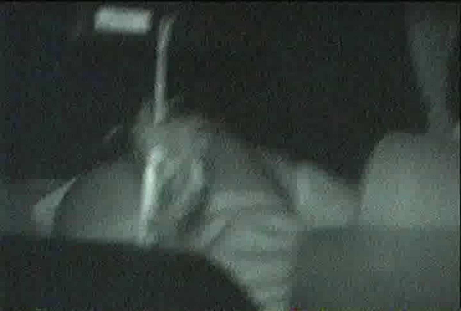 「充血監督」さんの深夜の運動会!! vol.079 お姉さん  94PIX 26