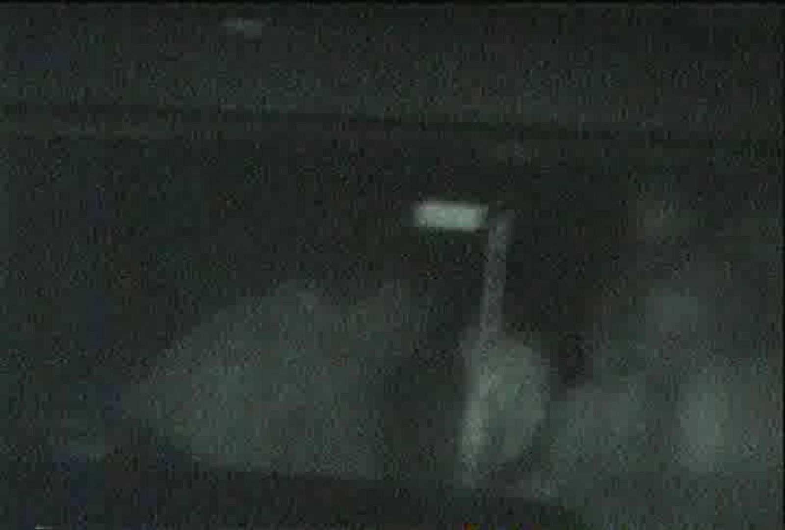 「充血監督」さんの深夜の運動会!! vol.079 お姉さん  94PIX 56