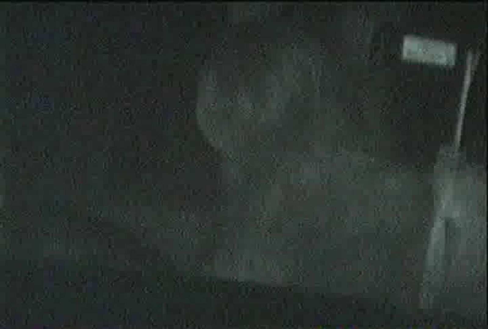 「充血監督」さんの深夜の運動会!! vol.079 お姉さん  94PIX 58