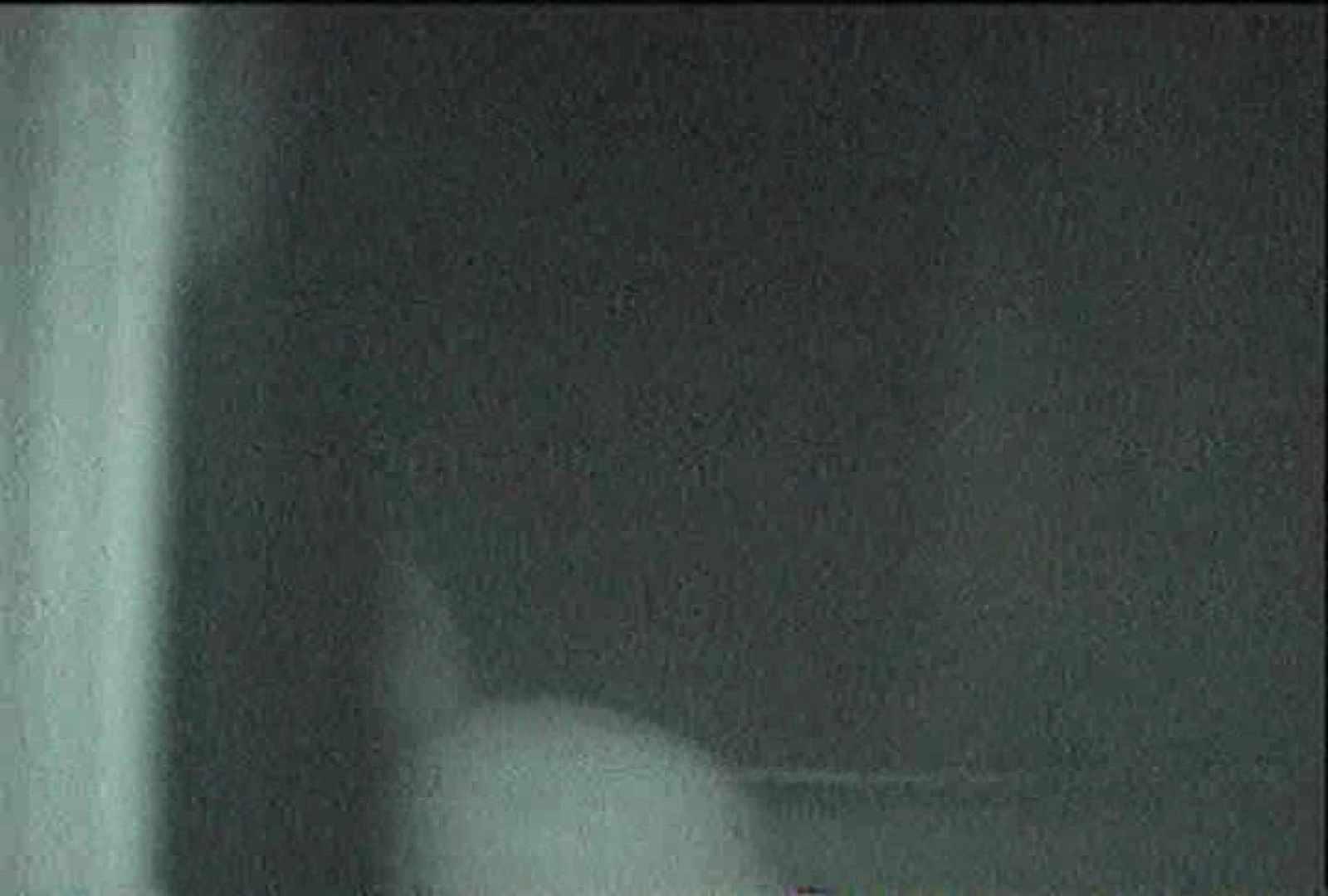 「充血監督」さんの深夜の運動会!! vol.079 お姉さん  94PIX 66