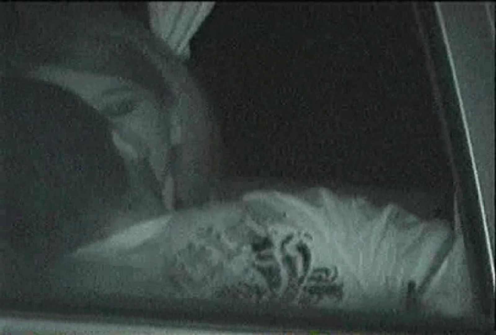 「充血監督」さんの深夜の運動会!! vol.079 お姉さん  94PIX 81