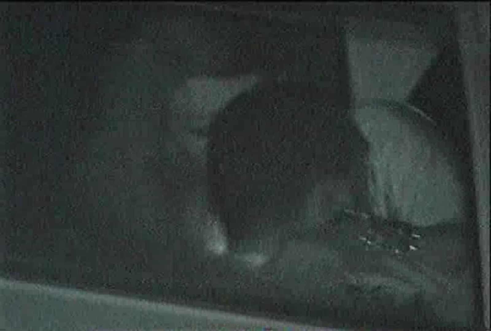 「充血監督」さんの深夜の運動会!! vol.079 お姉さん  94PIX 85