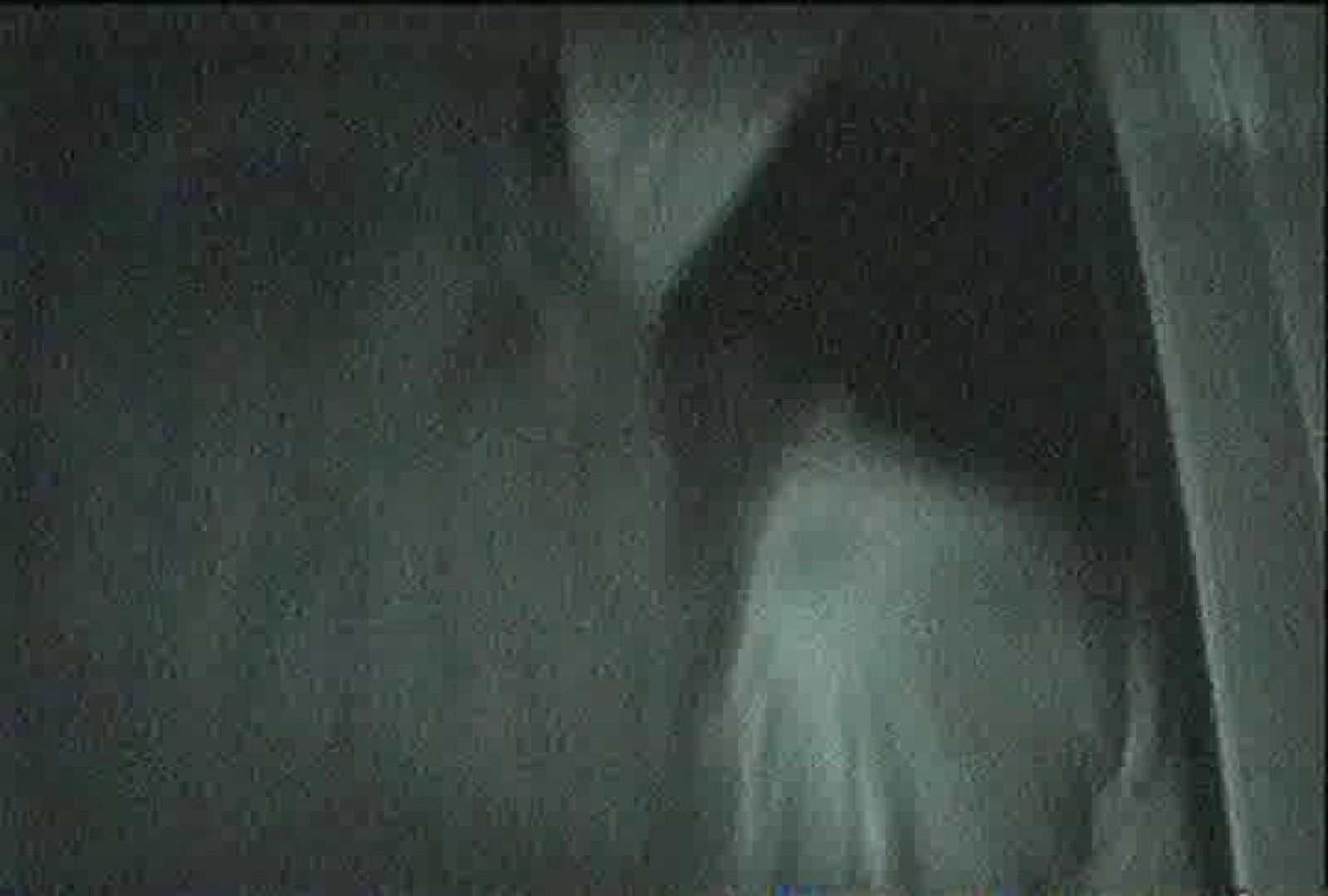 「充血監督」さんの深夜の運動会!! vol.079 お姉さん  94PIX 90