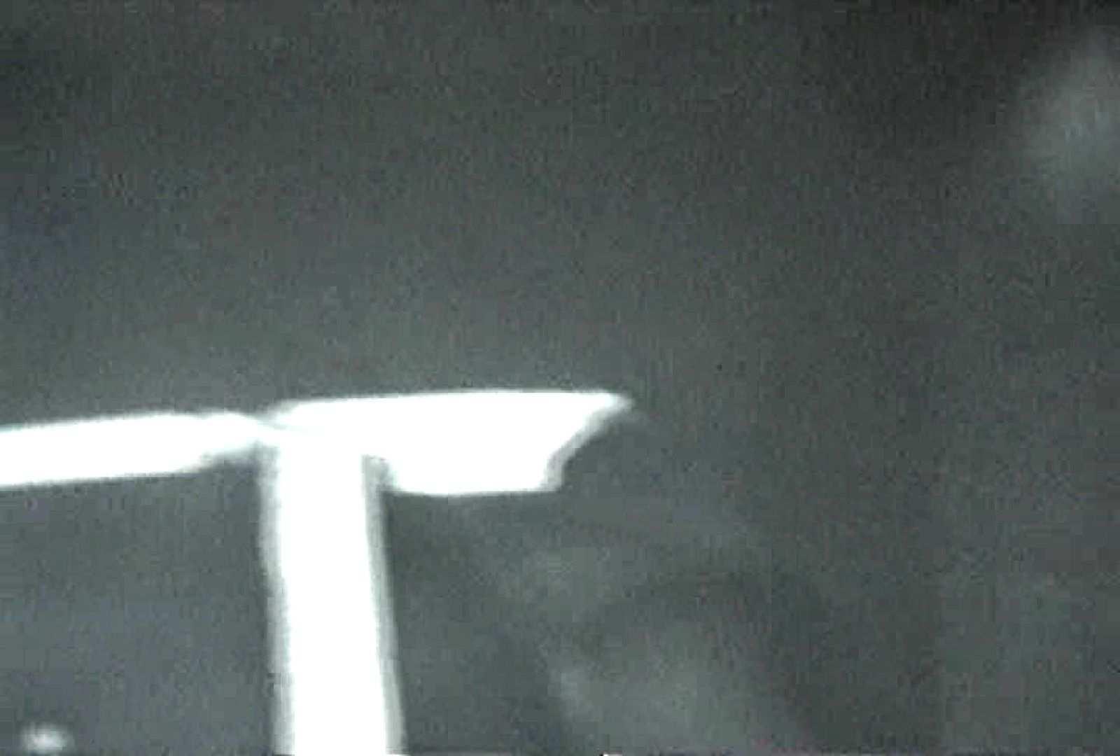 「充血監督」さんの深夜の運動会!! vol.088 カップル  91PIX 54