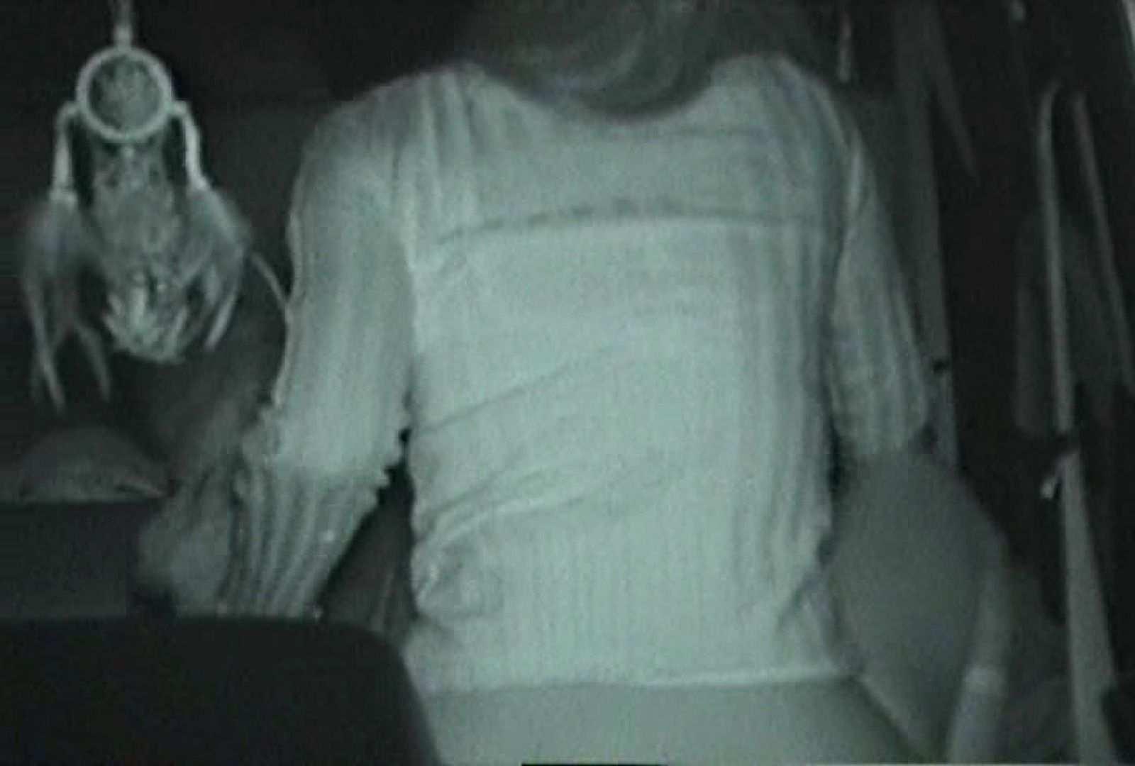 「充血監督」さんの深夜の運動会!! vol.088 カップル  91PIX 83