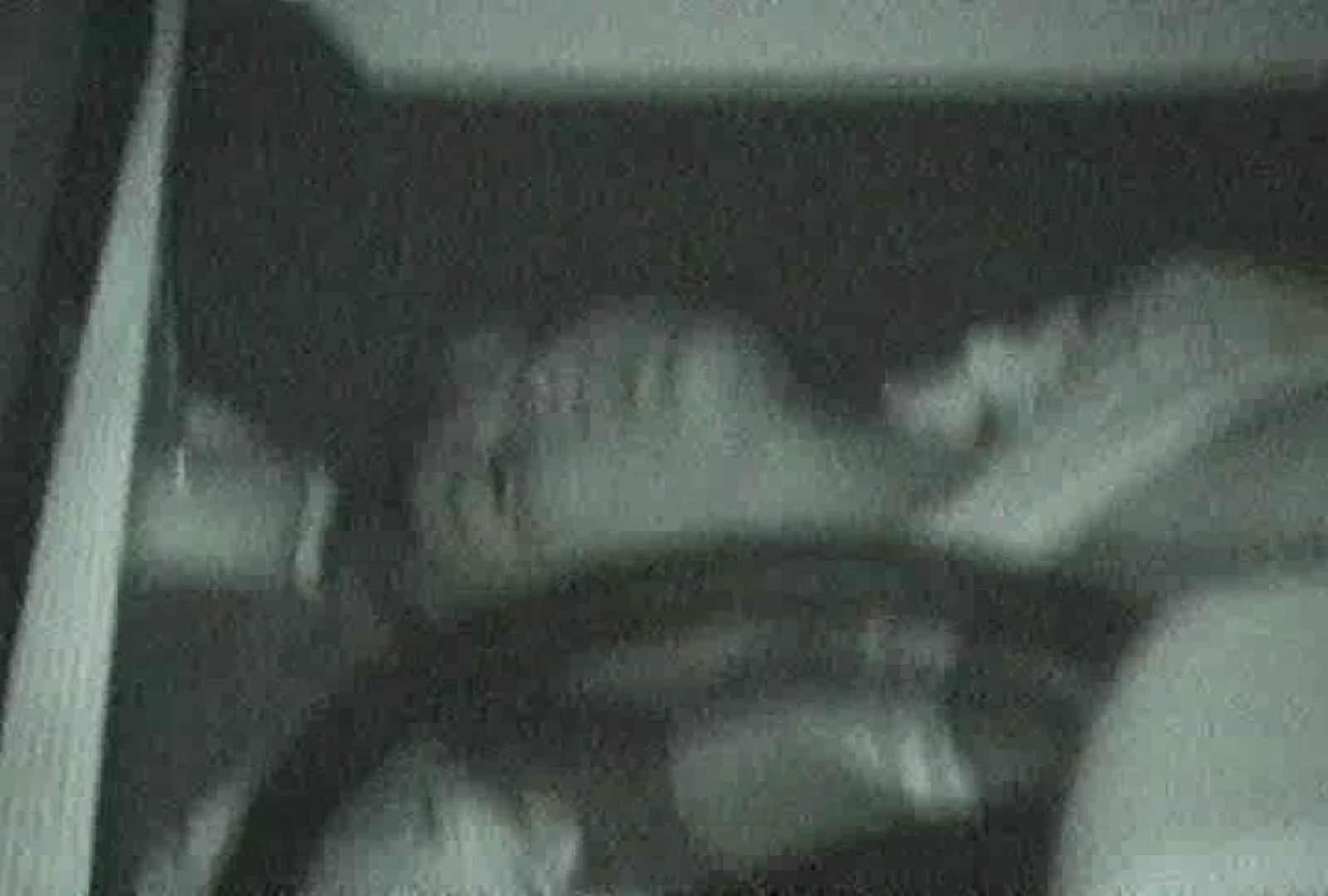 「充血監督」さんの深夜の運動会!! vol.092 カップル  80PIX 25