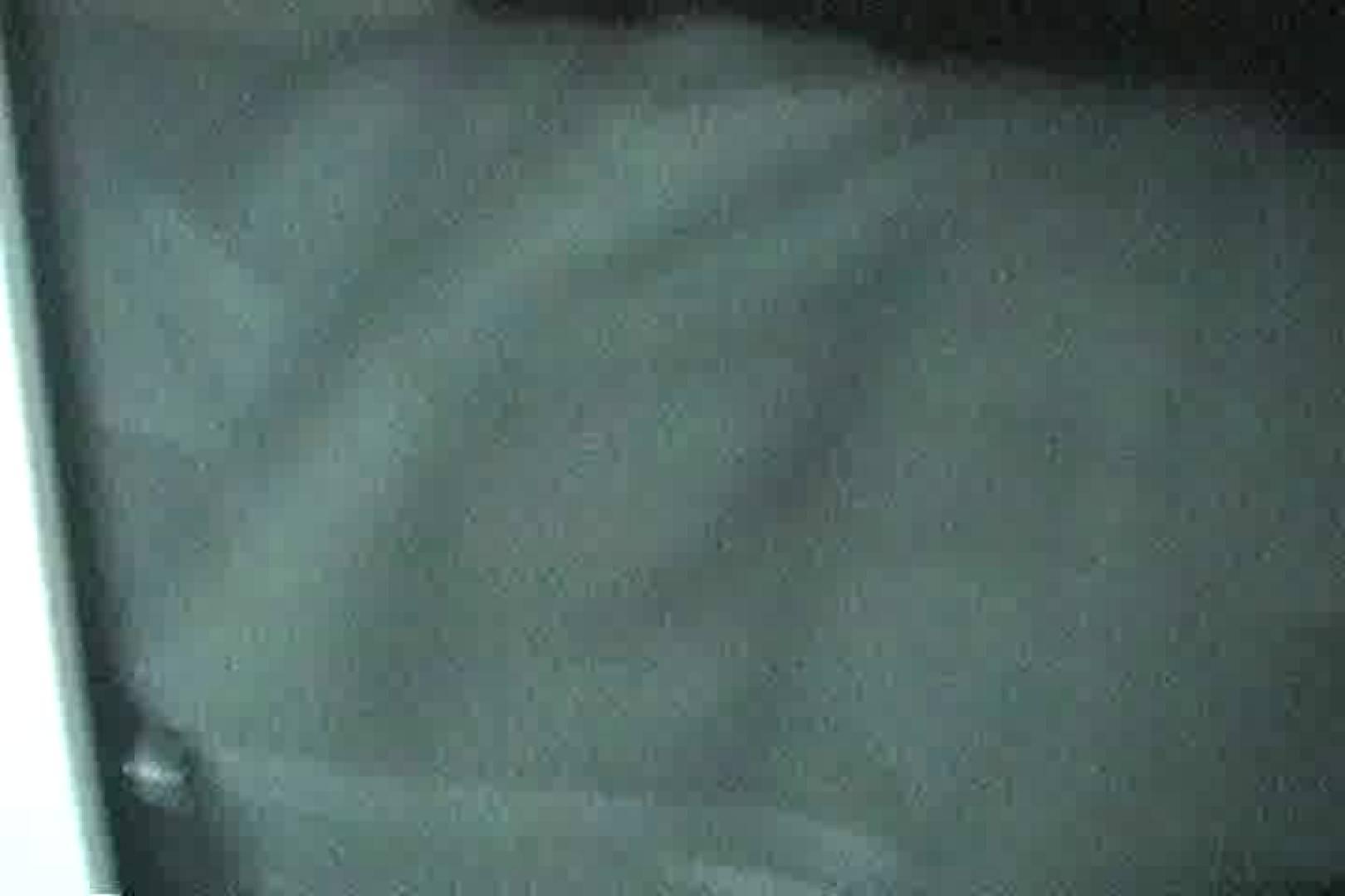 「充血監督」さんの深夜の運動会!! vol.102 ギャル  99PIX 36